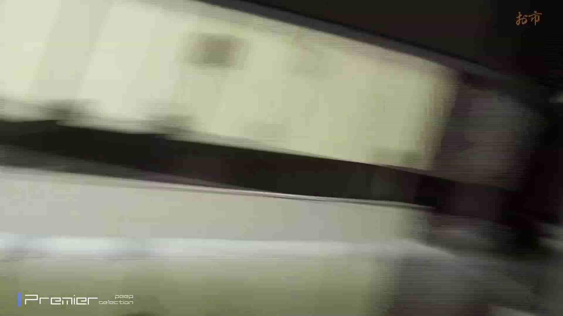 お市さんの「お尻丸出しジャンボリー」18 ギャル達 ぱこり動画紹介 96枚 80