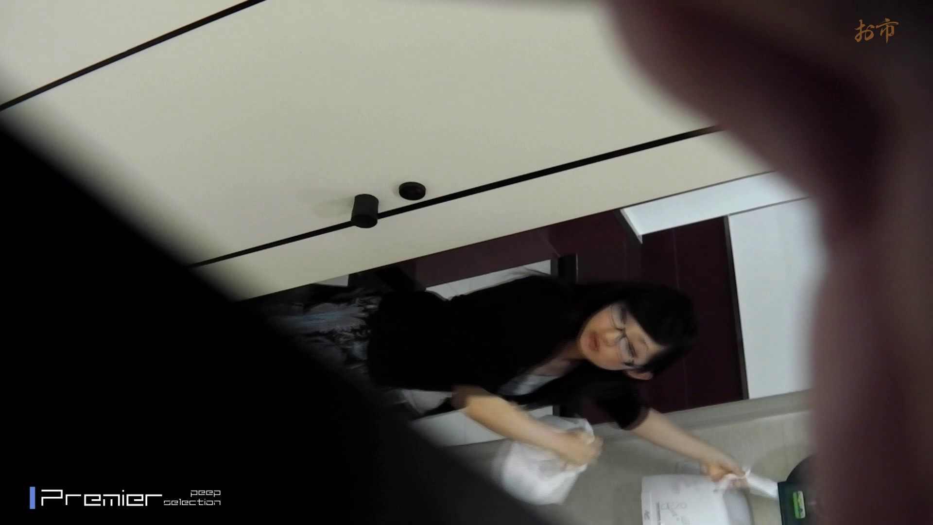 お市さんの「お尻丸出しジャンボリー」18 お姉さんのSEX オマンコ無修正動画無料 96枚 81