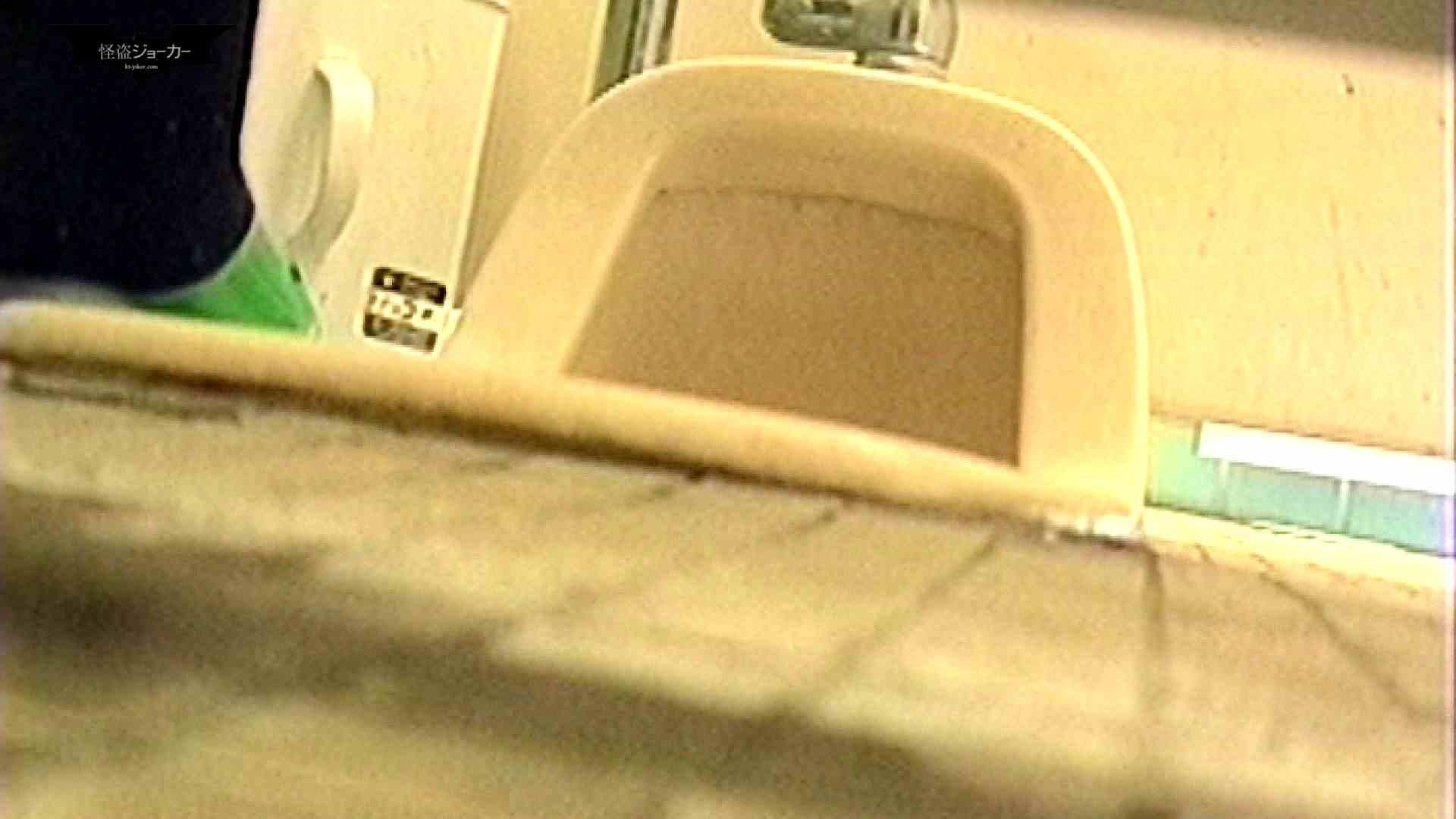 女の子の休み時間のひととき Vol.06 盗撮編 オマンコ無修正動画無料 106枚 31