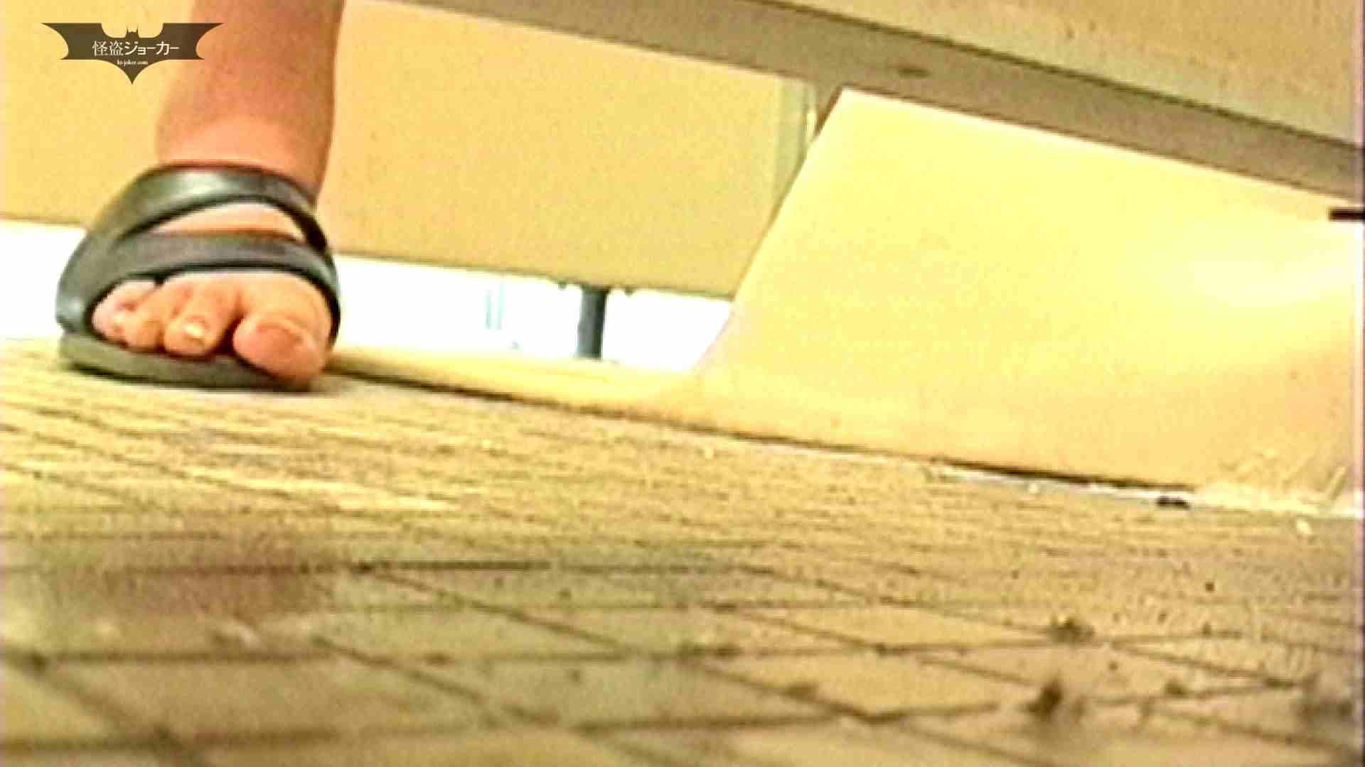 女の子の休み時間のひととき Vol.06 盗撮編 オマンコ無修正動画無料 106枚 53