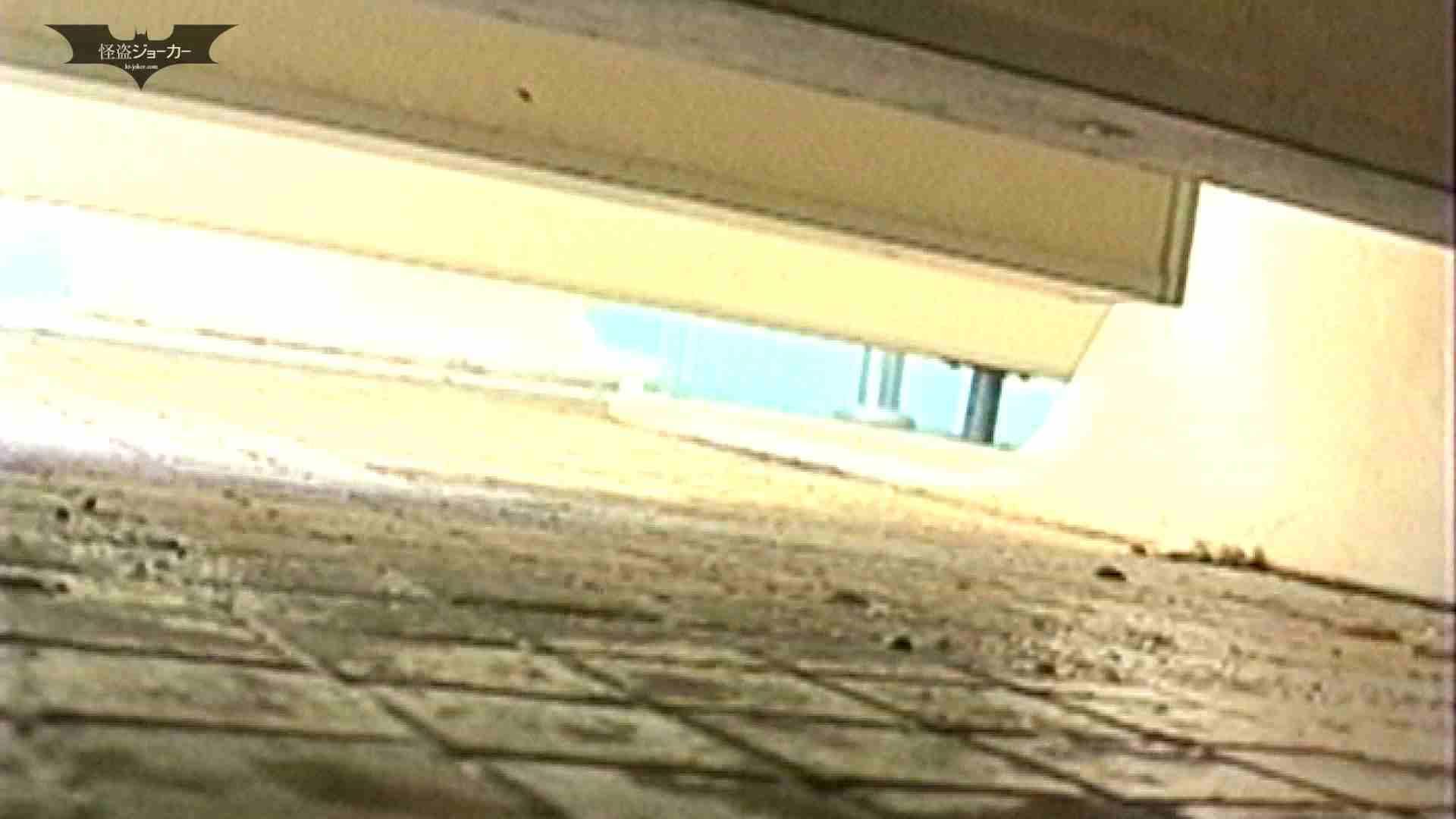 女の子の休み時間のひととき Vol.07 美肌 オマンコ無修正動画無料 92枚 83