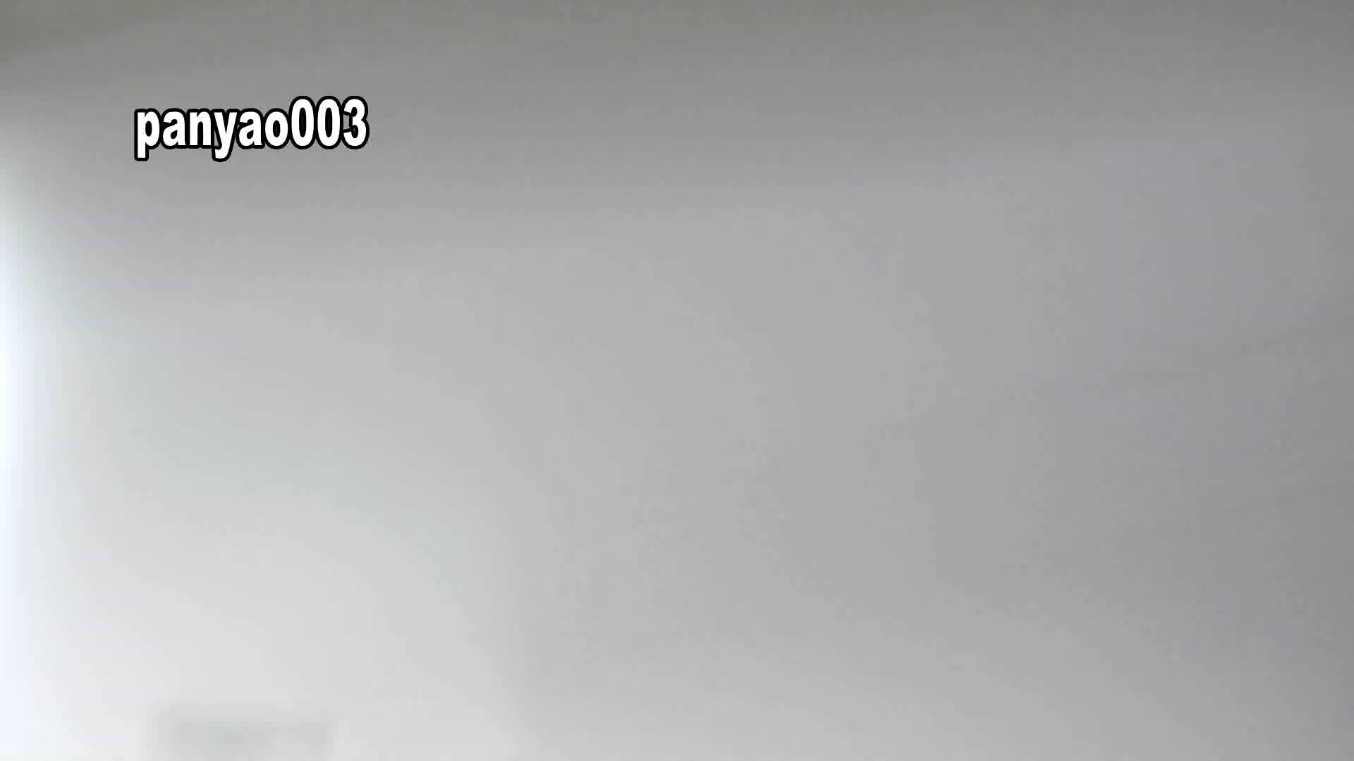 vol.03 ミリミリミリィ 洗面所のぞき われめAV動画紹介 89枚 4