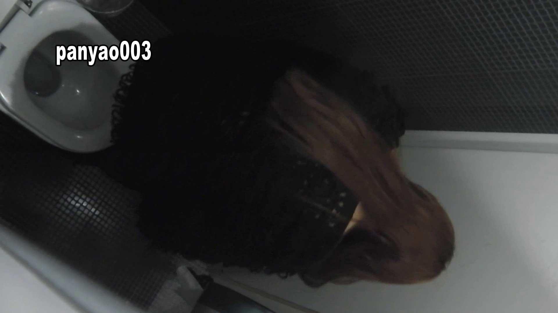 vol.03 ミリミリミリィ 潜入 セックス画像 89枚 5