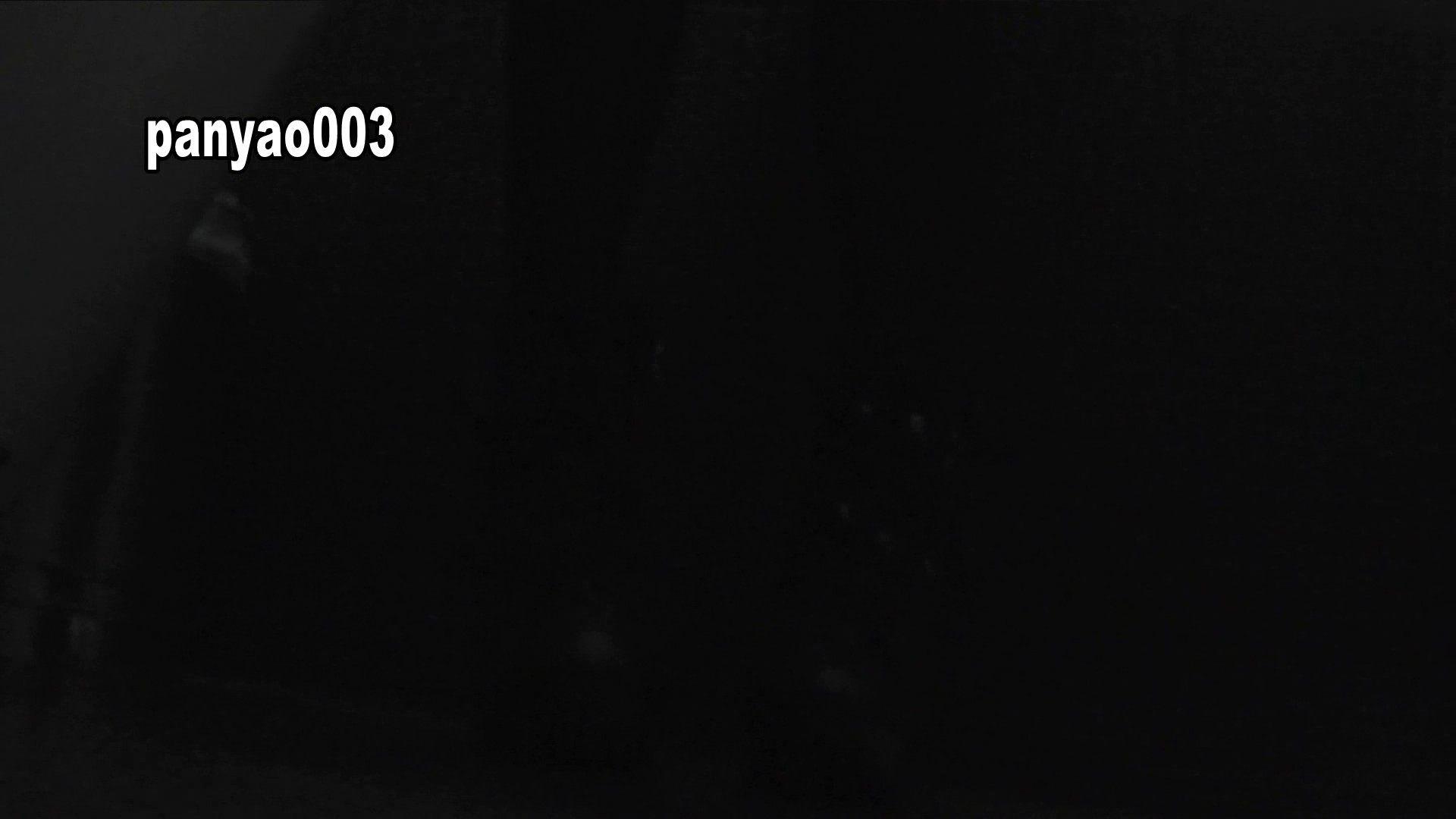 vol.03 ミリミリミリィ ギャル達 濡れ場動画紹介 89枚 30