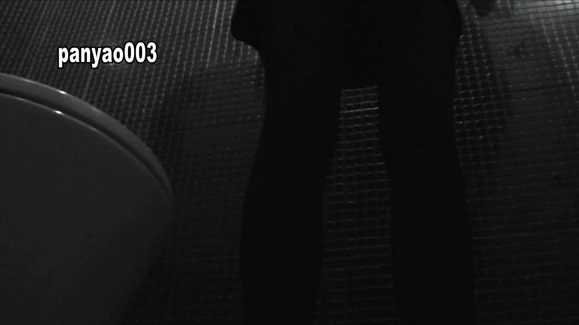vol.03 ミリミリミリィ お姉さんのSEX おまんこ動画流出 89枚 31