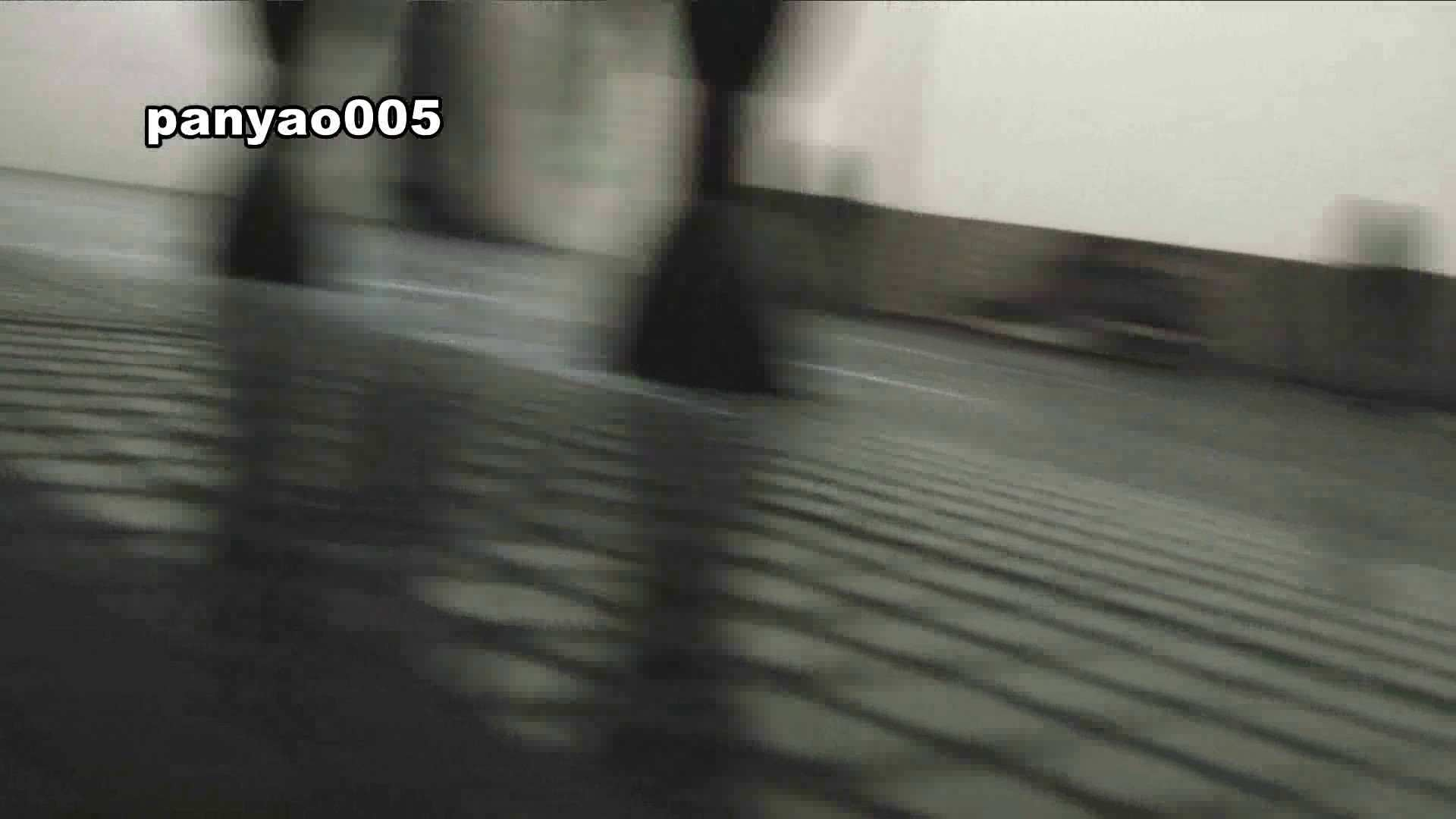 vol.05 そんな格好で… 洗面所のぞき SEX無修正画像 75枚 39