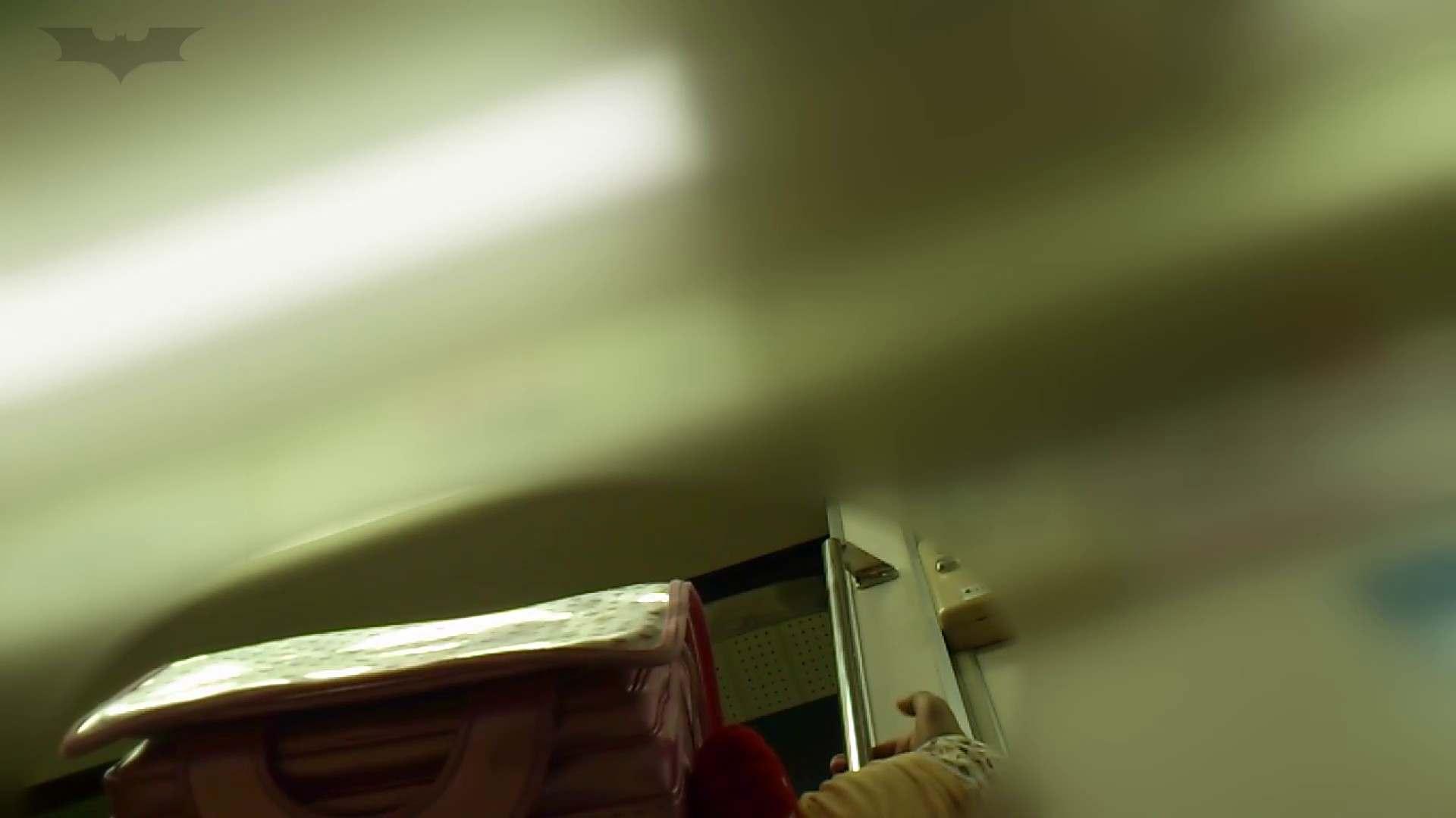 期間限定 超炉利盗撮 Vol.04 神キタ~達の炉利パンツを激撮 ギャル達 ワレメ無修正動画無料 93枚 2