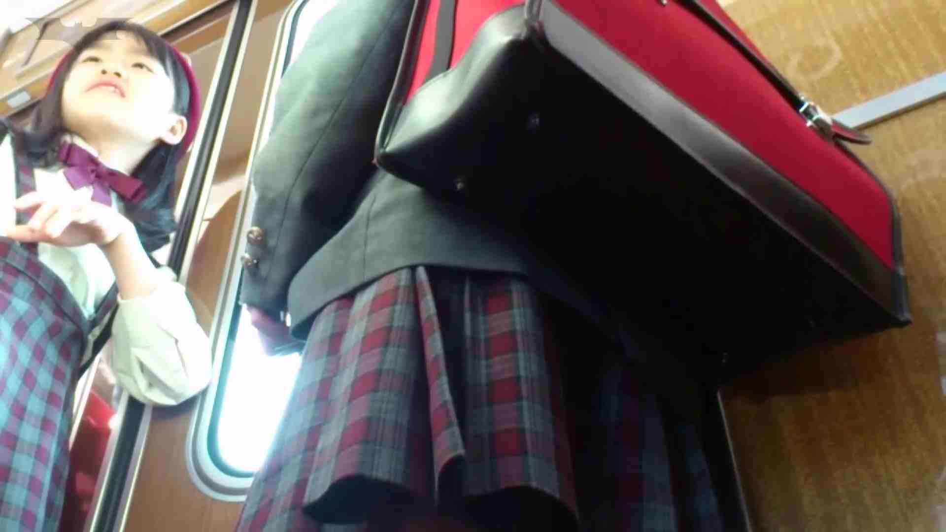 期間限定 超炉利盗撮 Vol.04 神キタ~達の炉利パンツを激撮 期間限定動画 | 車で・・・  93枚 11