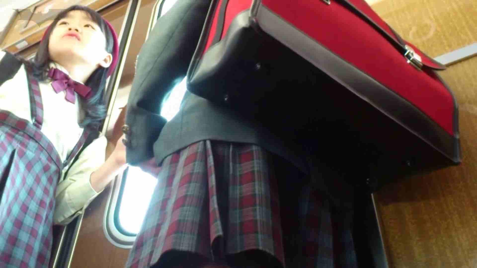 期間限定 超炉利盗撮 Vol.04 神キタ~達の炉利パンツを激撮 ギャル達 ワレメ無修正動画無料 93枚 12