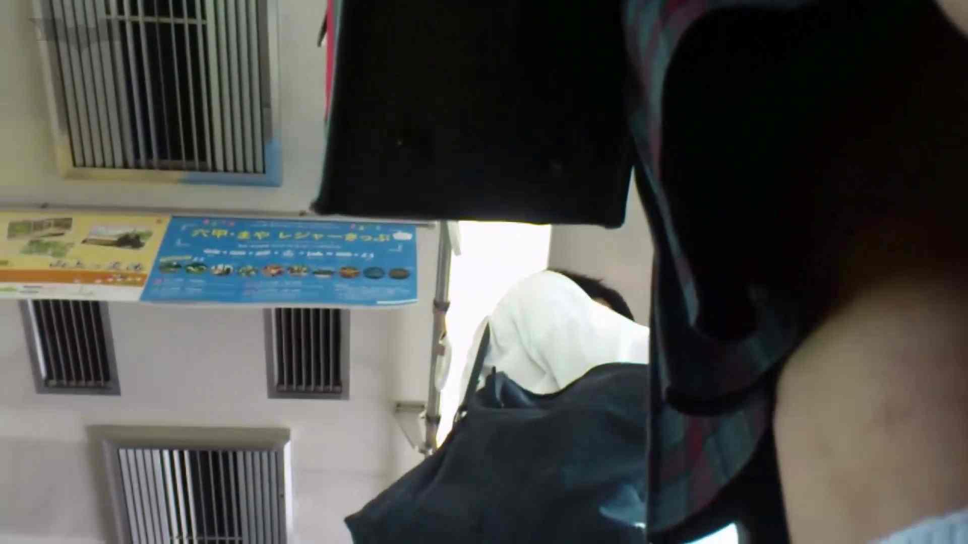 期間限定 超炉利盗撮 Vol.04 神キタ~達の炉利パンツを激撮 盛合せ オマンコ無修正動画無料 93枚 13
