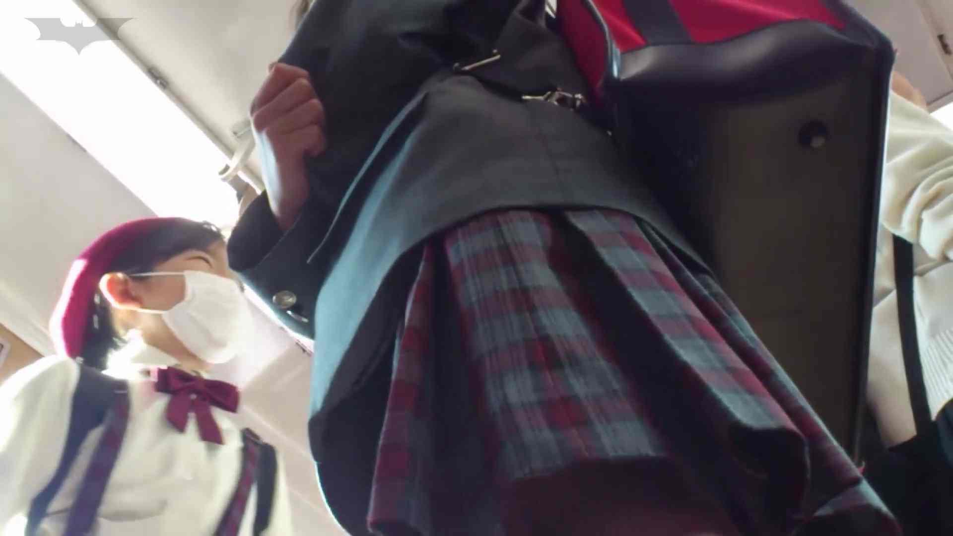 期間限定 超炉利盗撮 Vol.04 神キタ~達の炉利パンツを激撮 盛合せ オマンコ無修正動画無料 93枚 53
