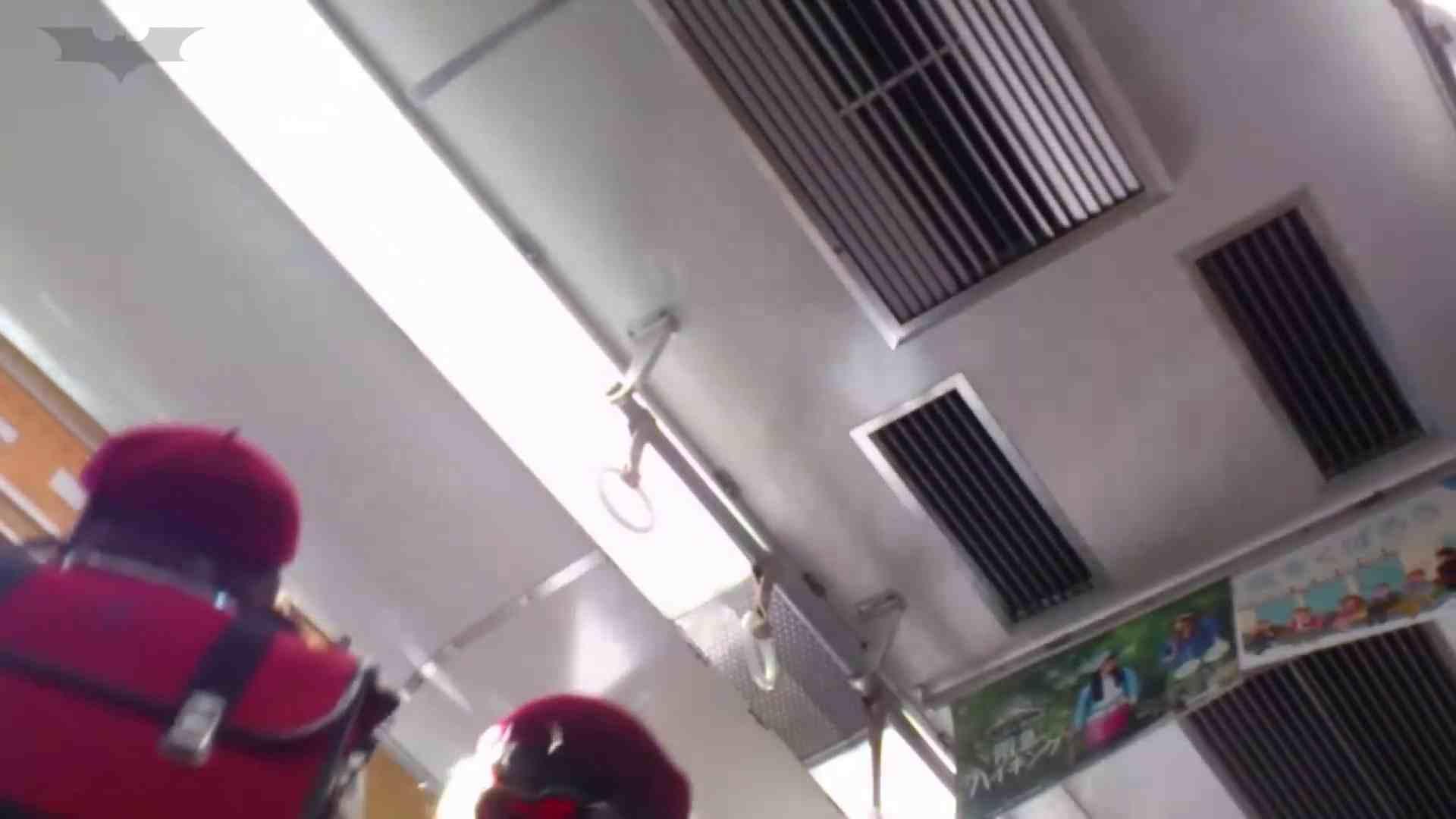 期間限定 超炉利盗撮 Vol.04 神キタ~達の炉利パンツを激撮 盛合せ オマンコ無修正動画無料 93枚 63