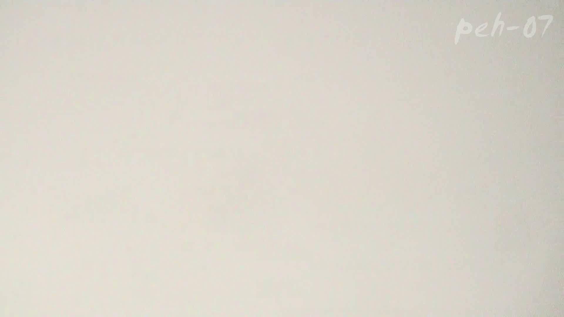※100個限定販売 至高下半身盗撮 プレミアム Vol.7 ハイビジョン ギャル達 ヌード画像 99枚 30