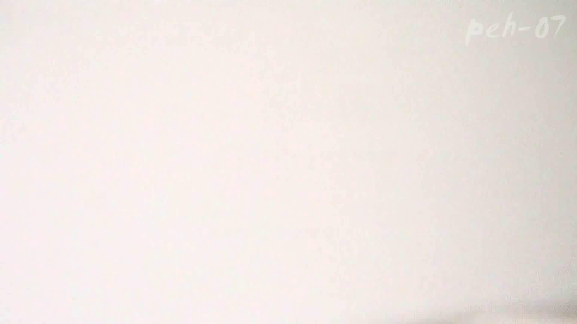 ※100個限定販売 至高下半身盗撮 プレミアム Vol.7 ハイビジョン 盗撮編  99枚 76