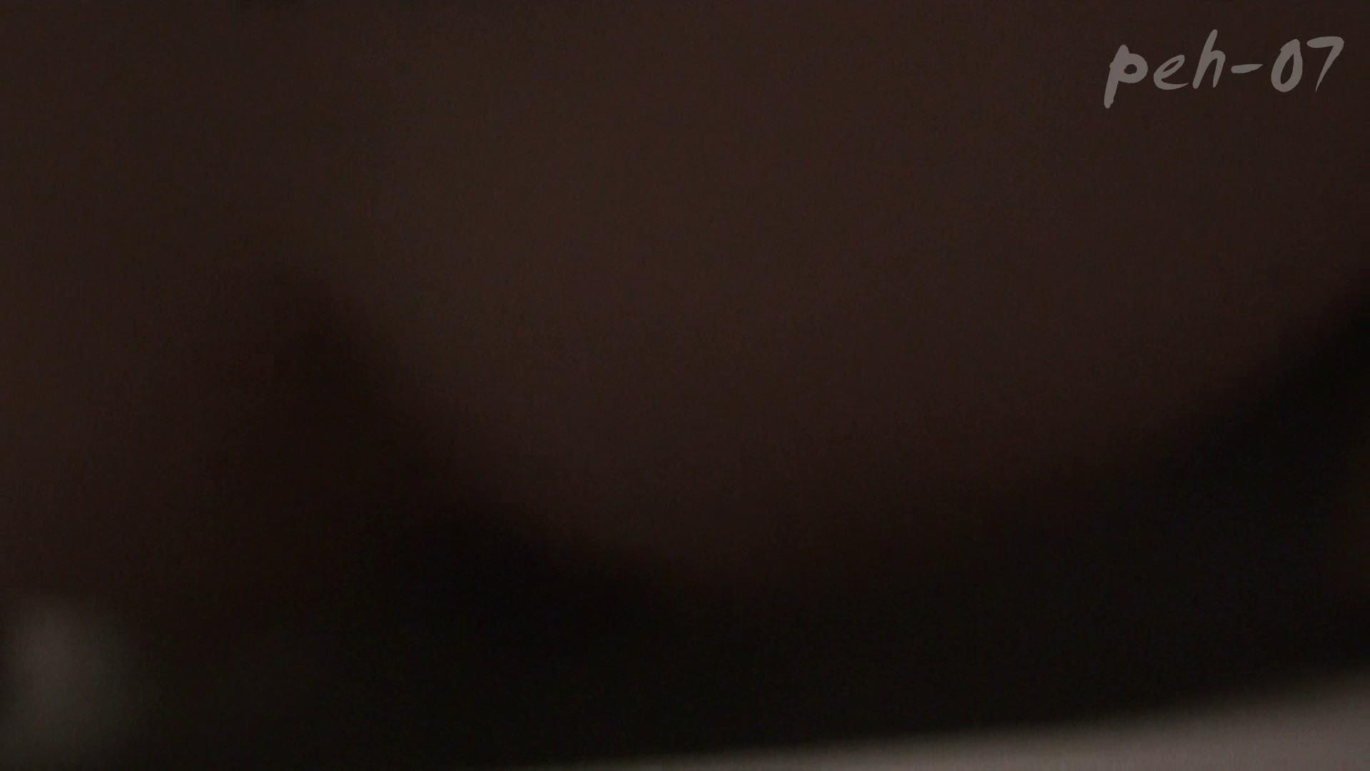 ※100個限定販売 至高下半身盗撮 プレミアム Vol.7 ハイビジョン 盗撮編  99枚 80