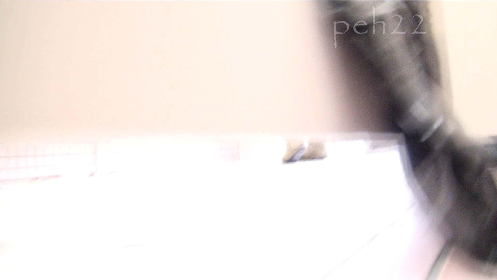 ※100個限定販売 至高下半身盗撮 プレミアム Vol.22 ハイビジョン 丸見え おまんこ動画流出 77枚 51