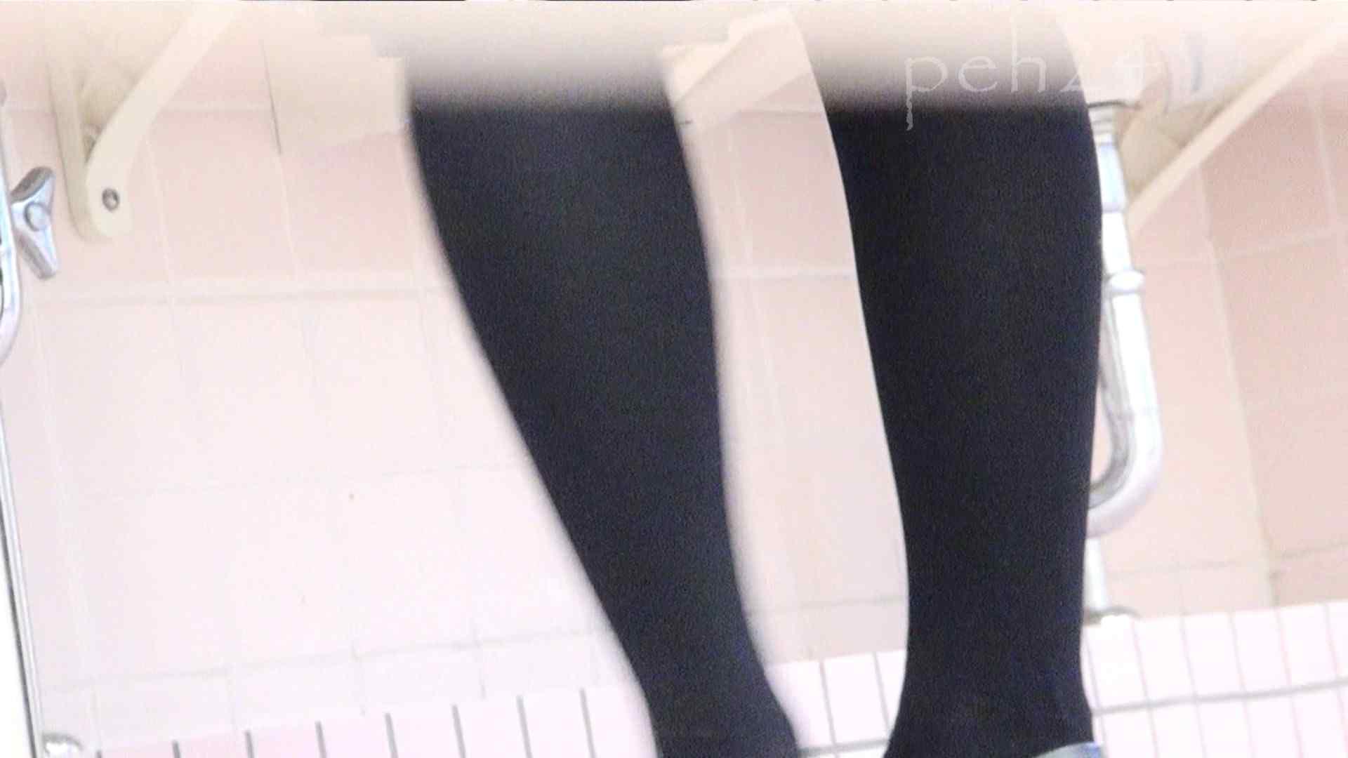 ※100個限定販売 至高下半身盗撮 プレミアム Vol.24 ハイビジョン 2011名作 ぱこり動画紹介 79枚 13