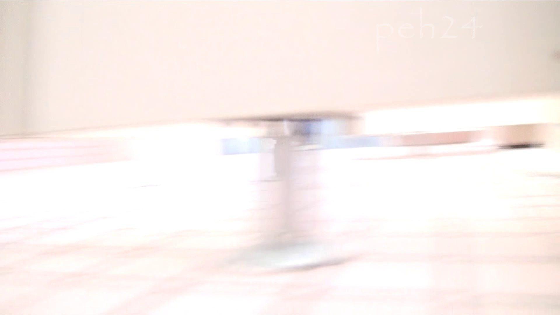 ※100個限定販売 至高下半身盗撮 プレミアム Vol.24 ハイビジョン お姉さんのSEX おまんこ動画流出 79枚 39
