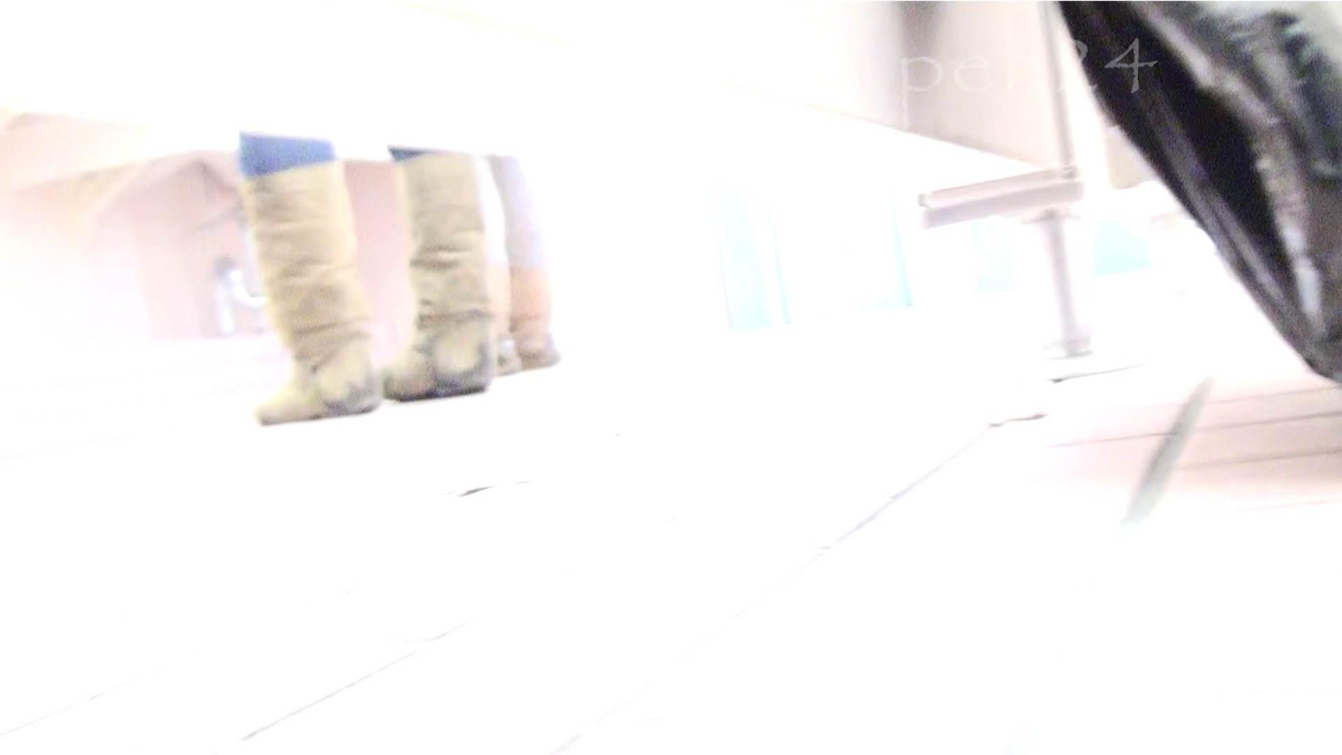 ※100個限定販売 至高下半身盗撮 プレミアム Vol.24 ハイビジョン 盛合せ オメコ無修正動画無料 79枚 52