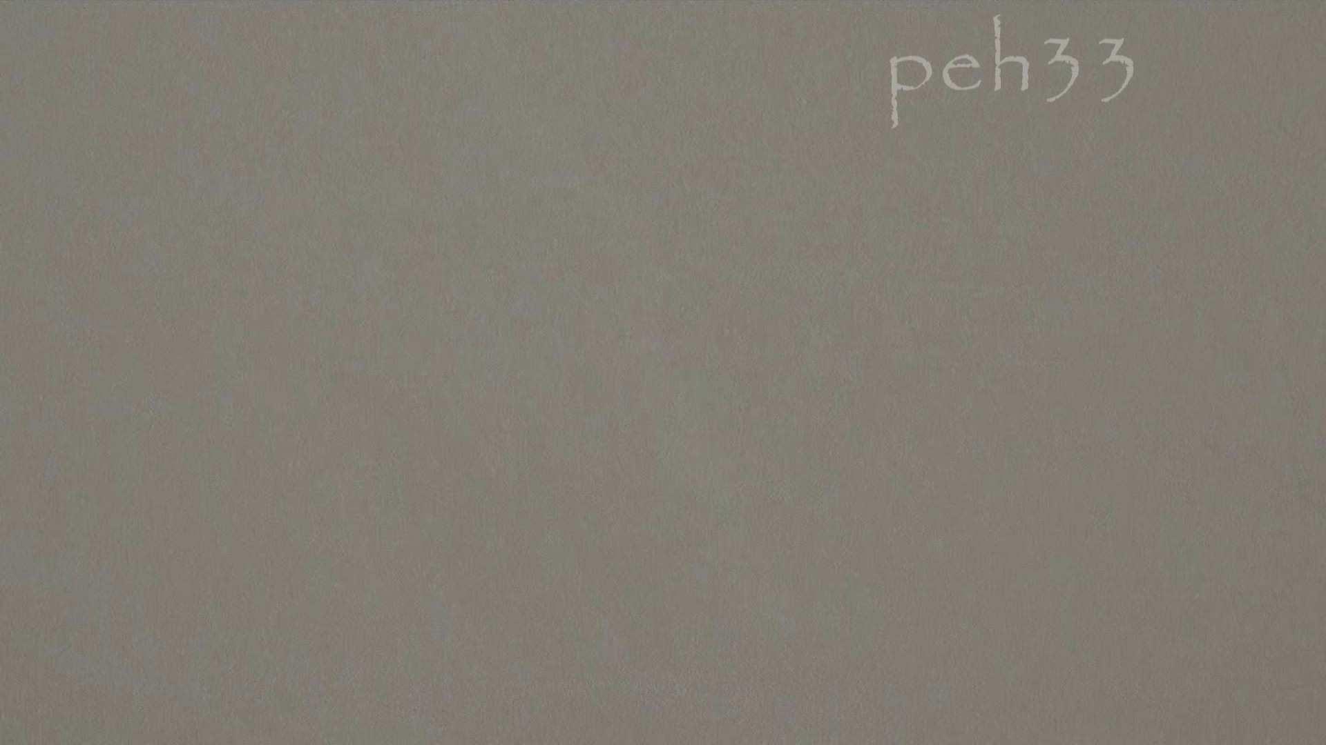 ※100個限定販売 至高下半身盗撮 プレミアム Vol.33 ハイビジョン ギャル達 アダルト動画キャプチャ 93枚 2