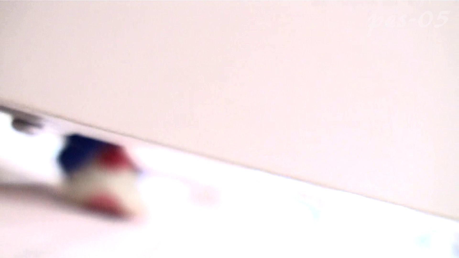 ※100個限定販売 至高下半身盗撮-プレミアム-【体育館編】VOL.5 洗面所のぞき すけべAV動画紹介 86枚 82