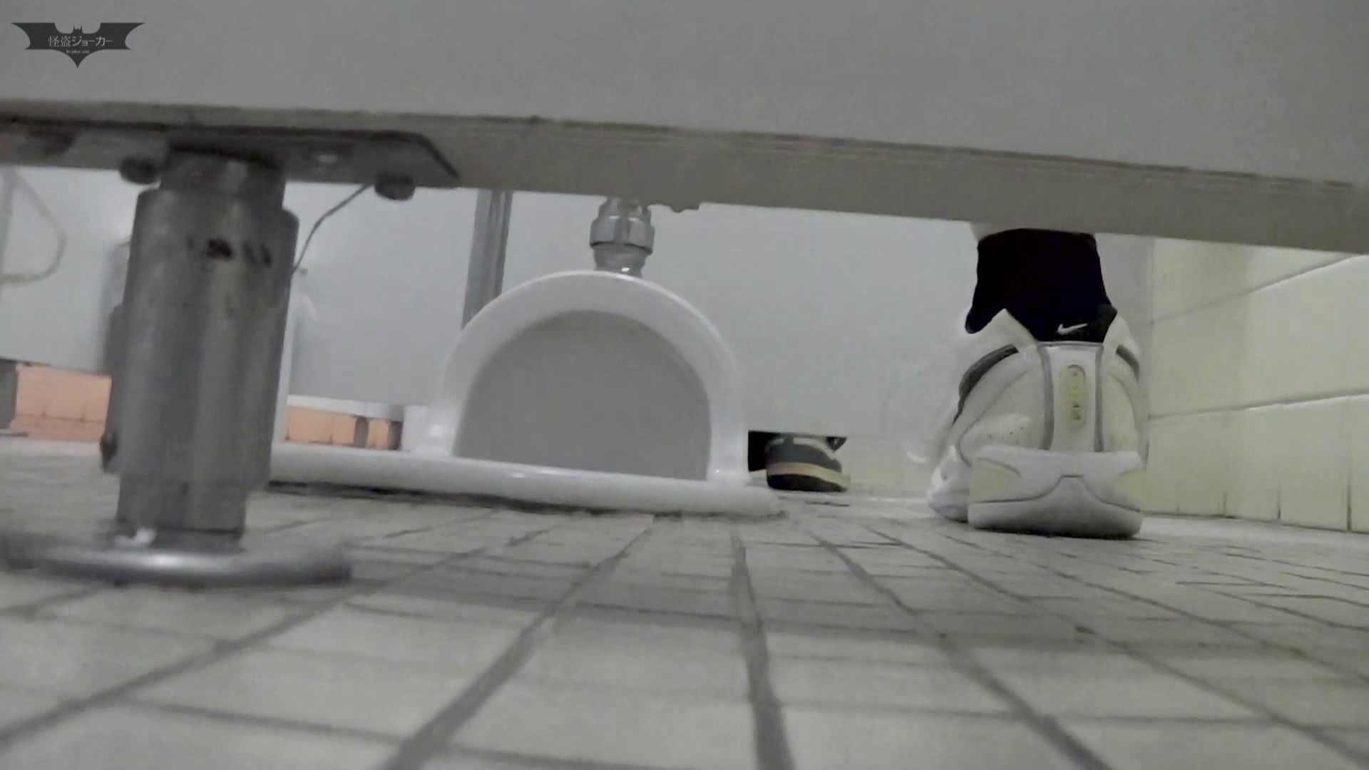 トイレ盗撮|マンコ丸見え!第三体育館潜入撮File006 進化!!【2015・02位】|怪盗ジョーカー