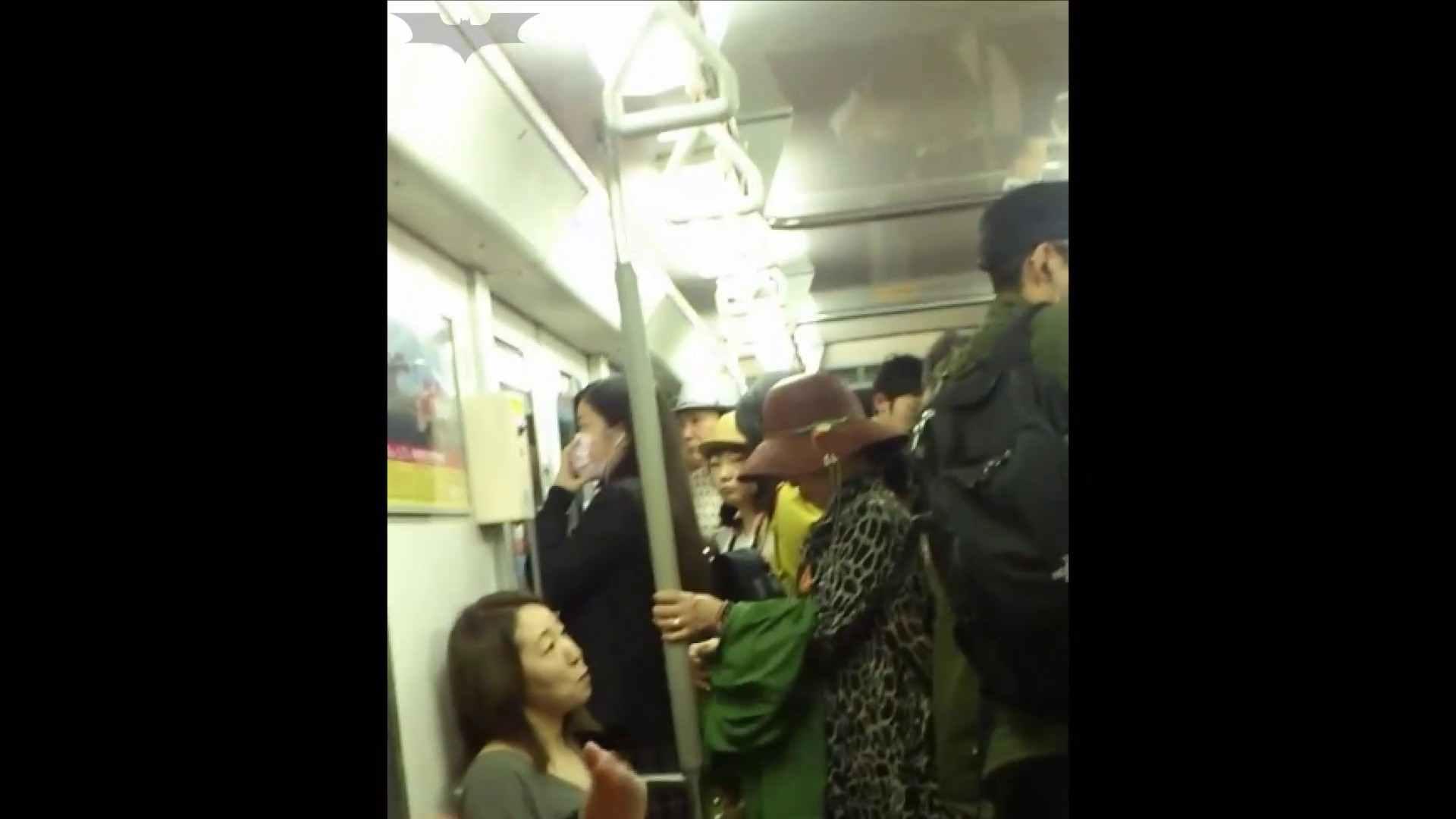 盗撮列車 Vol.14 お嬢様のバックプリントパンツ エッチなパンツ   細身体型  99枚 12