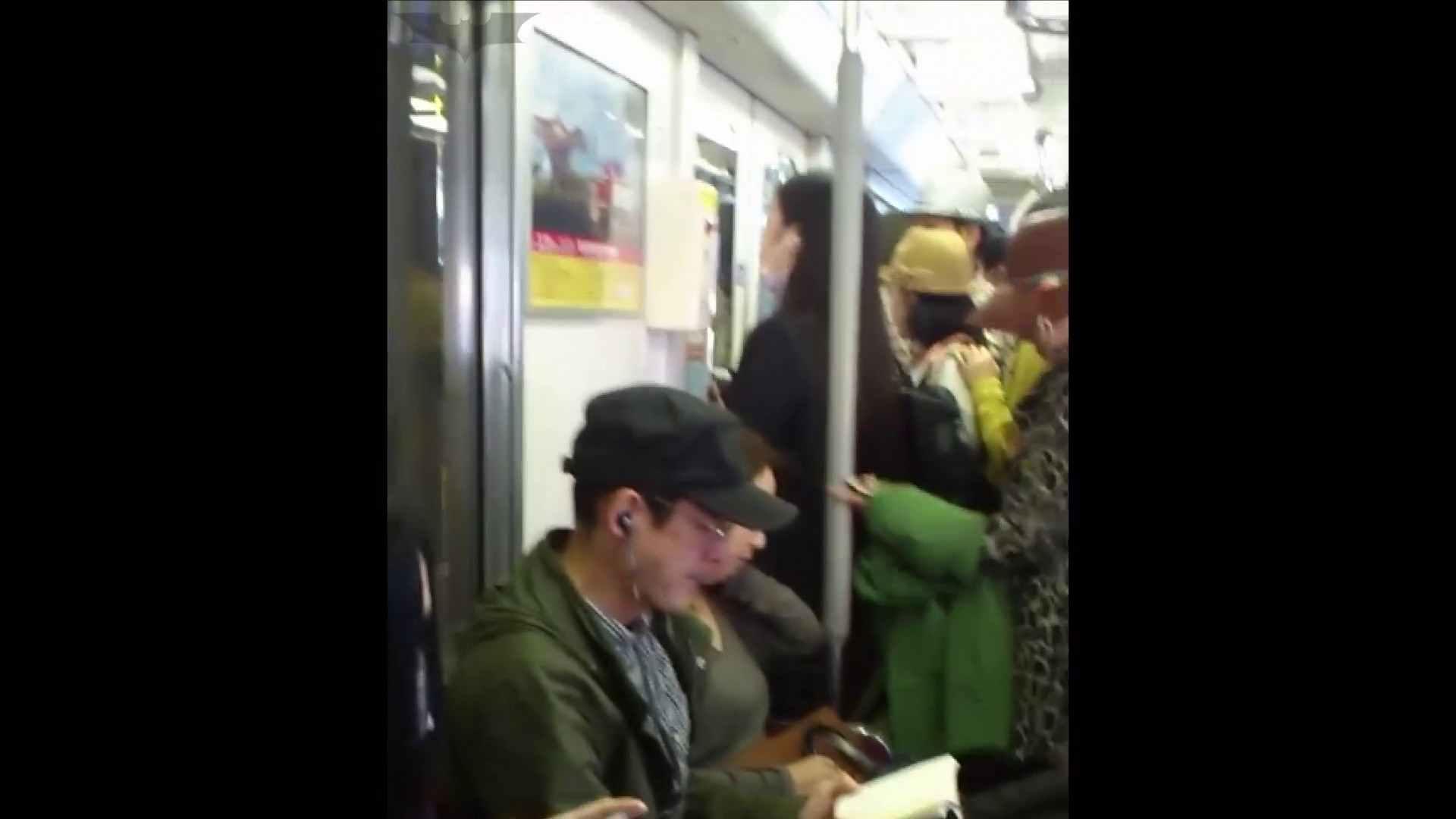 盗撮列車 Vol.14 お嬢様のバックプリントパンツ お嬢様のエロ動画 ワレメ動画紹介 99枚 98