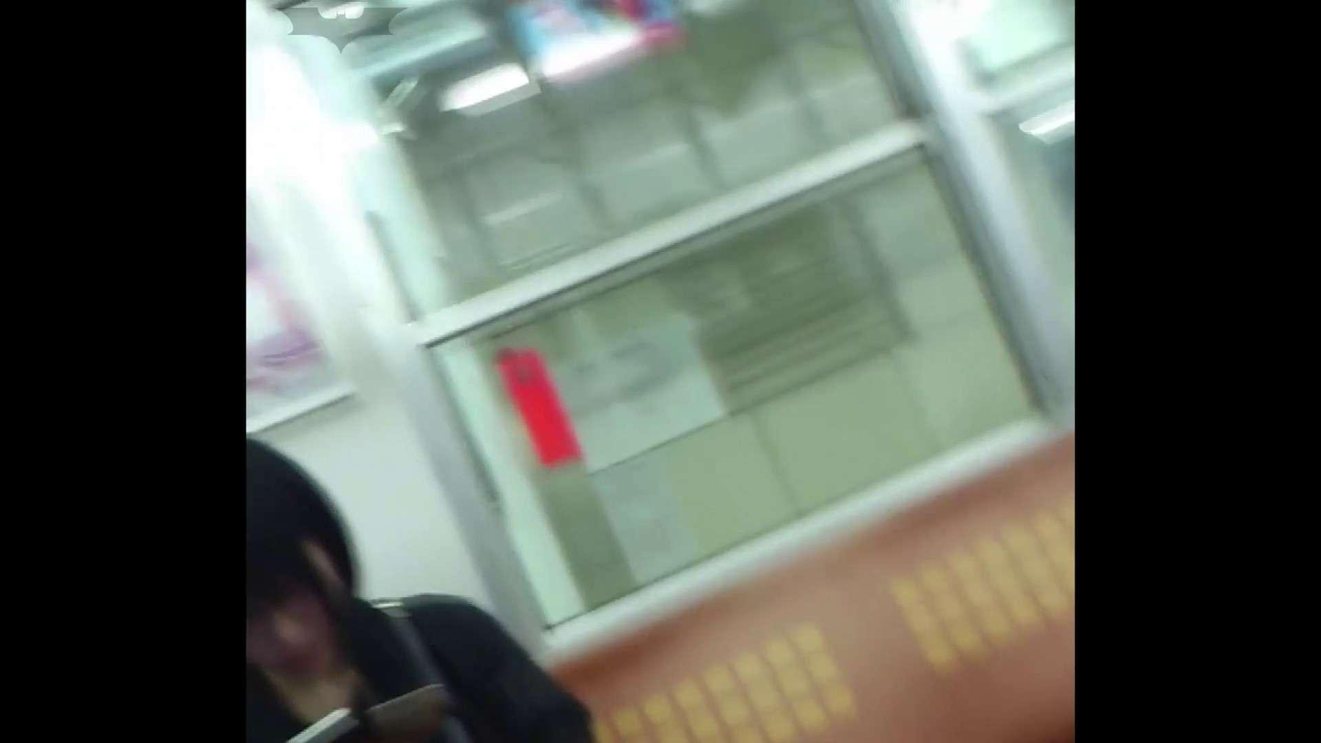 盗撮列車 Vol.49茶髪ショートヘアのスカートの中 ギャル達 | 盗撮編  104枚 10