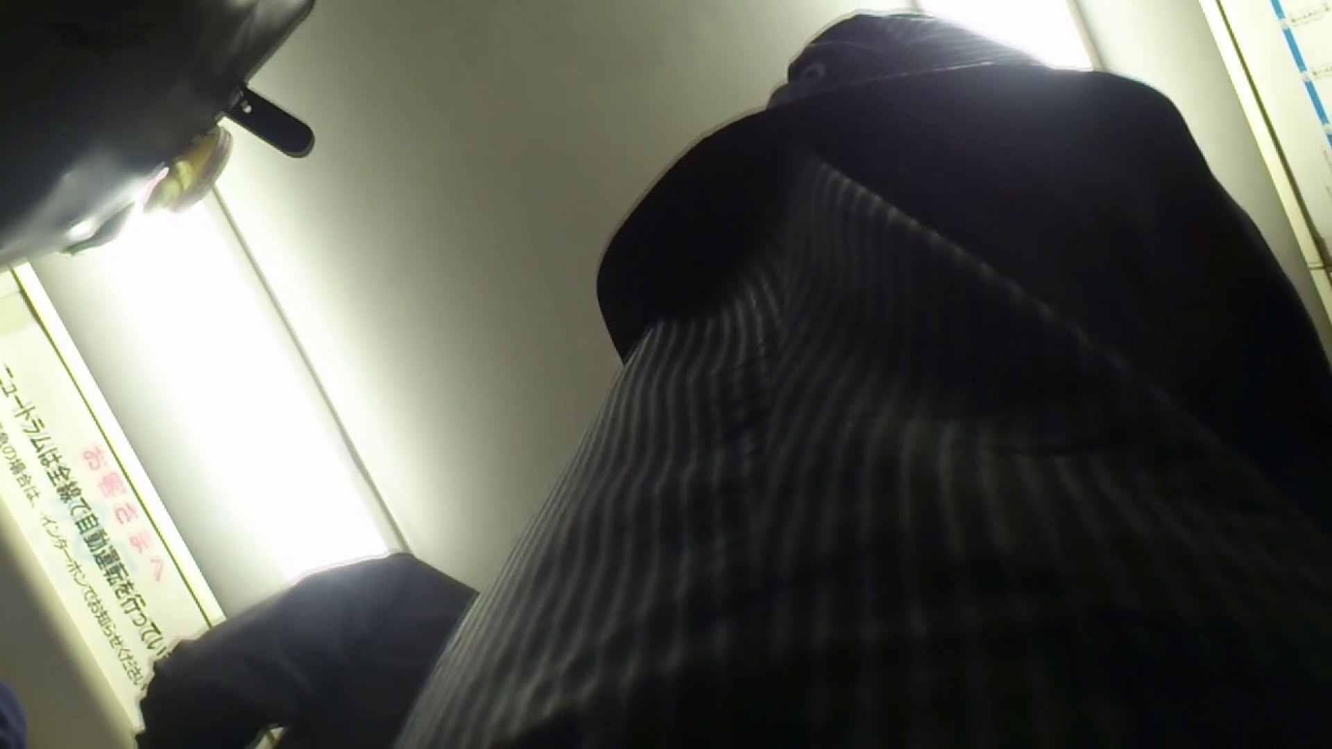 盗撮列車 Vol.50 制月反姿の妄想 アラ30 ヌード画像 105枚 82