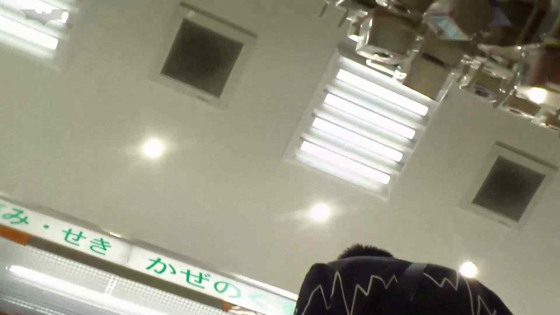 盗撮列車 Vol.52 破れたパンストの絶景 細身体型 おめこ無修正動画無料 97枚 11