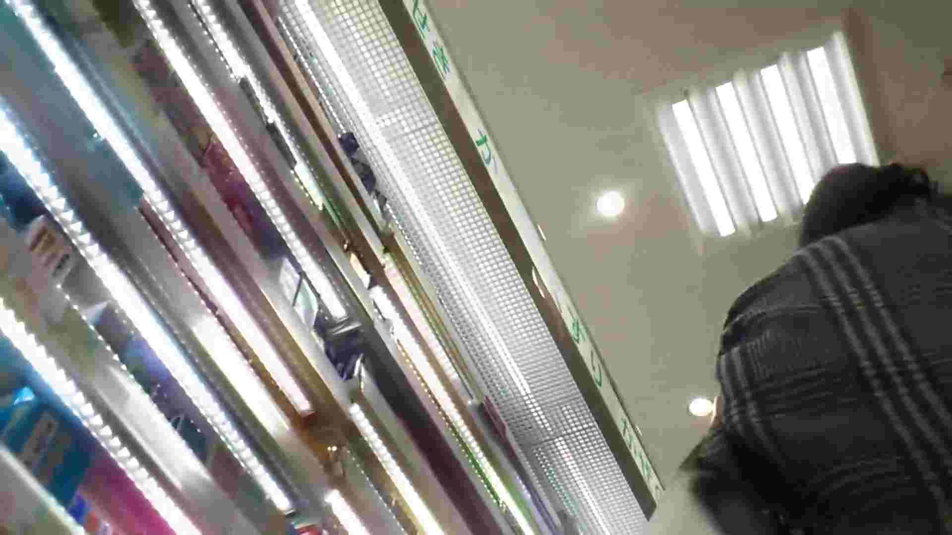 盗撮列車 Vol.52 破れたパンストの絶景 車で・・・ オマンコ無修正動画無料 97枚 15
