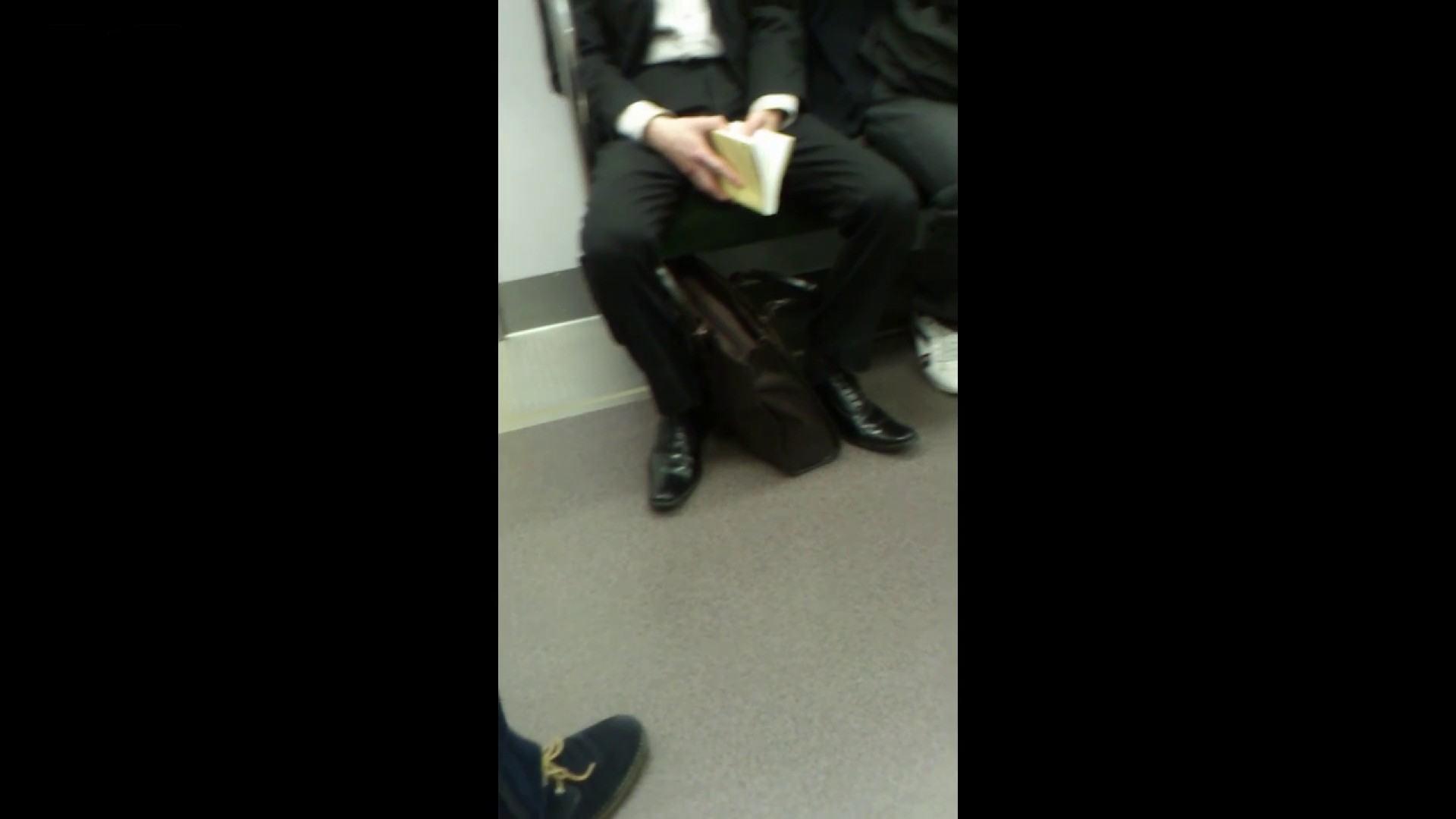盗撮列車 Vol.55 黄色の爽やかなスカートが大好きです。 ギャル達 戯れ無修正画像 89枚 8