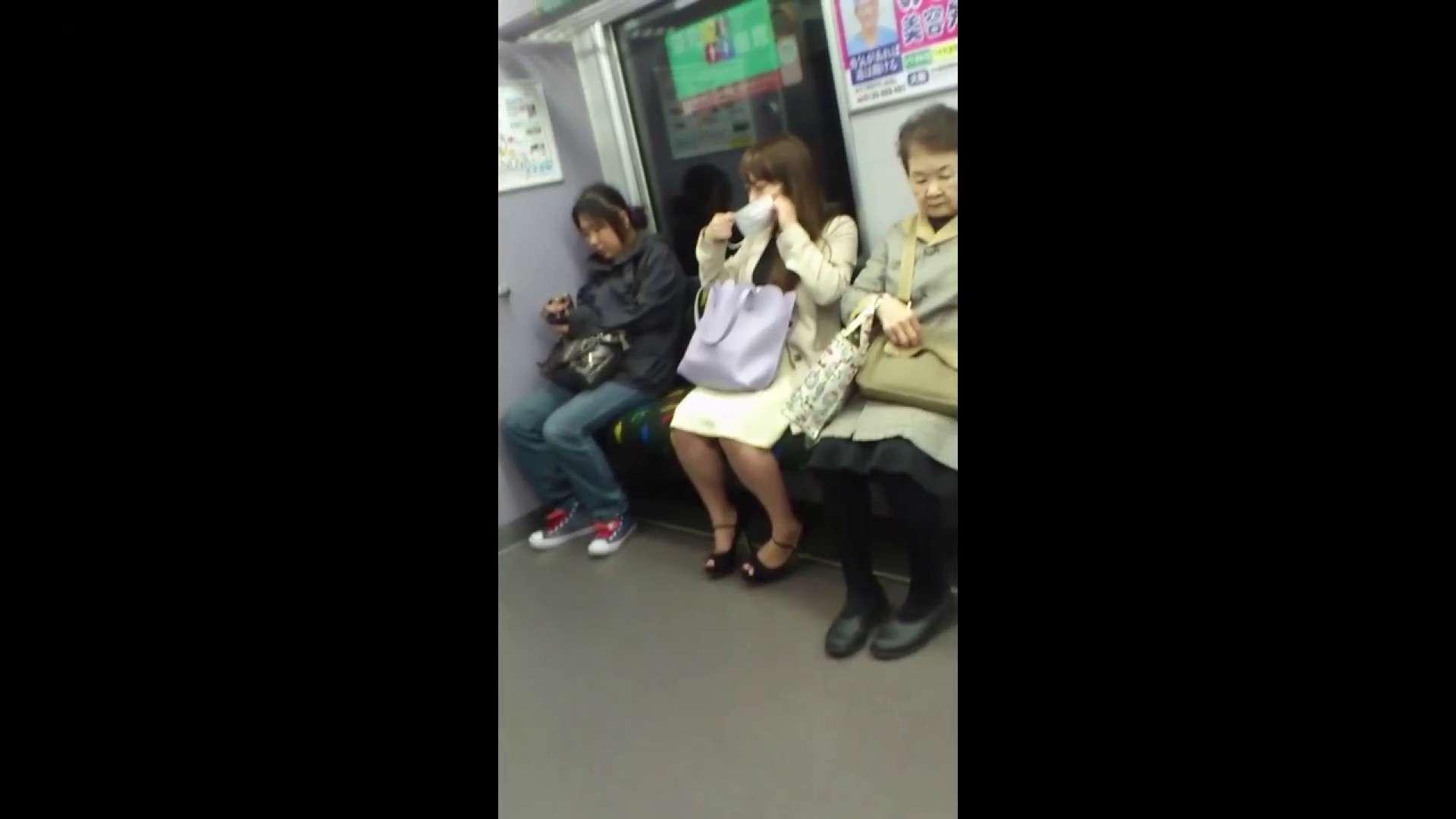 盗撮列車 Vol.55 黄色の爽やかなスカートが大好きです。 むっちりガール | 車で・・・  89枚 43