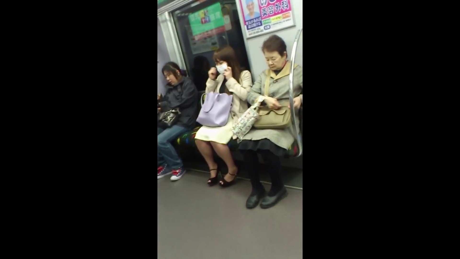 盗撮列車 Vol.55 黄色の爽やかなスカートが大好きです。 ギャル達 戯れ無修正画像 89枚 44