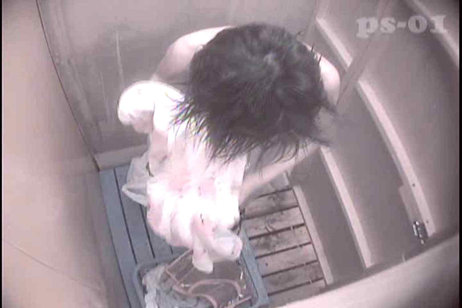 トイレ盗撮 PoPoさんのシャワールームは危険な香り Vol.01 怪盗ジョーカー