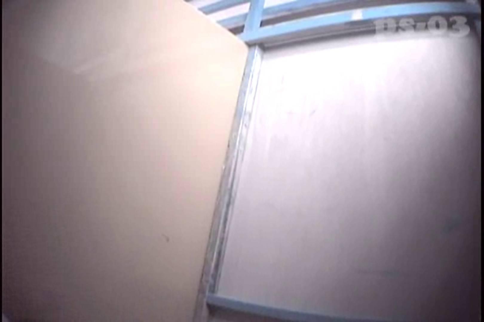シャワールームは危険な香りVol.3(File.17~File.21+α) お姉さんのSEX われめAV動画紹介 111枚 12