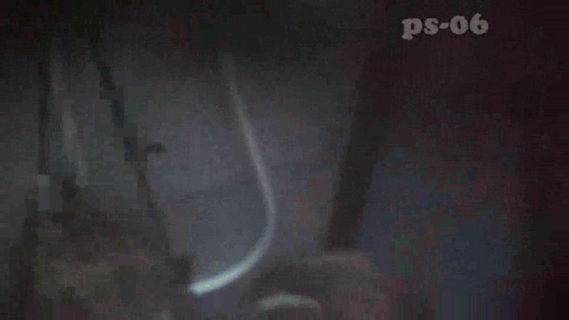 シャワールームは危険な香りVol.6(ハイビジョンサンプル版) シャワー ヌード画像 99枚 13