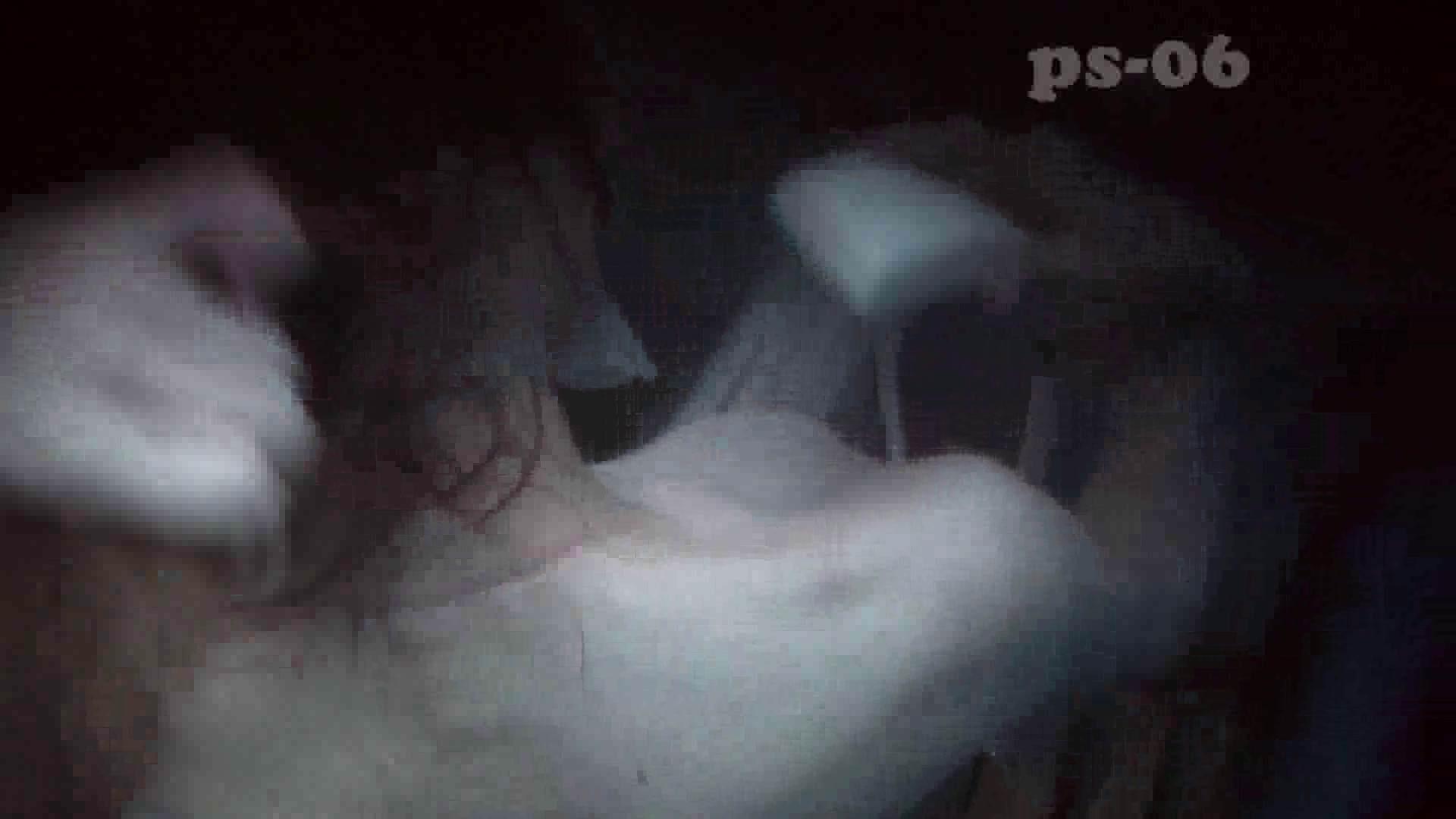シャワールームは危険な香りVol.6(ハイビジョンサンプル版) 盗撮編   盛合せ  99枚 31