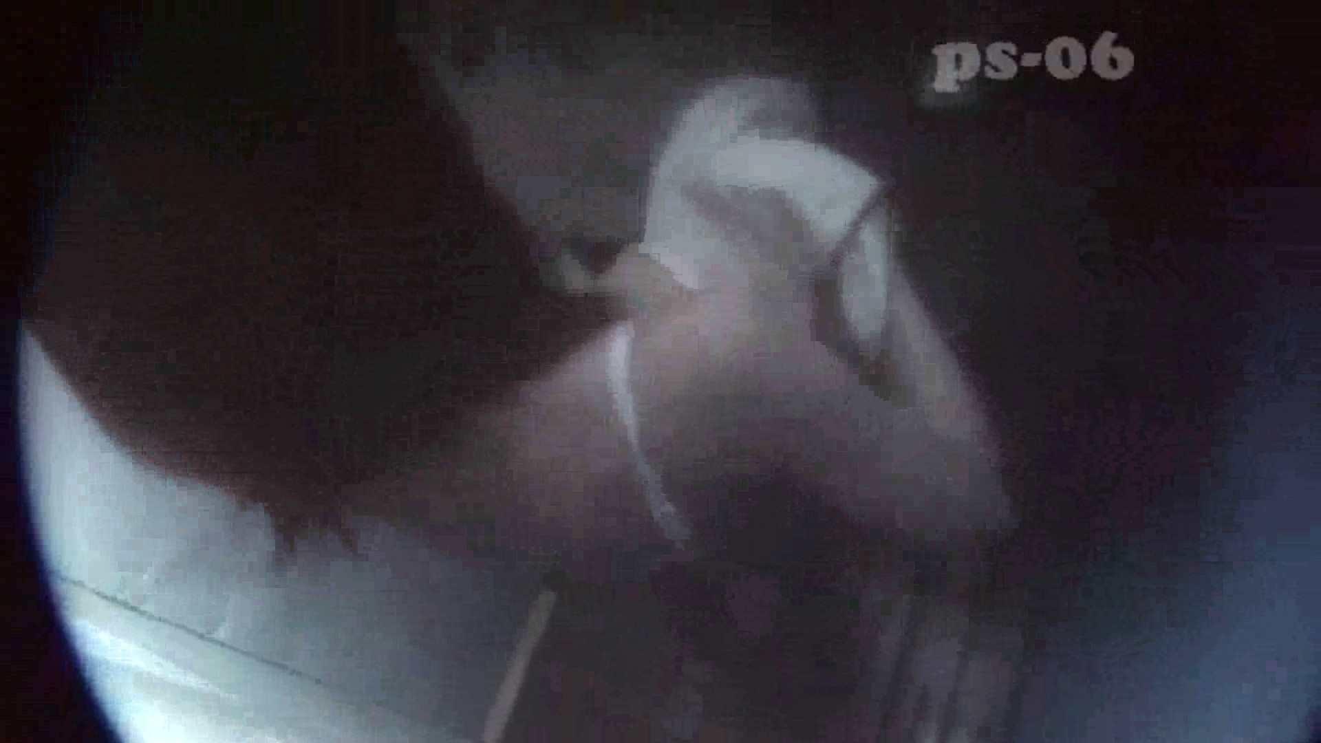 シャワールームは危険な香りVol.6(ハイビジョンサンプル版) 名人 オマンコ動画キャプチャ 99枚 39