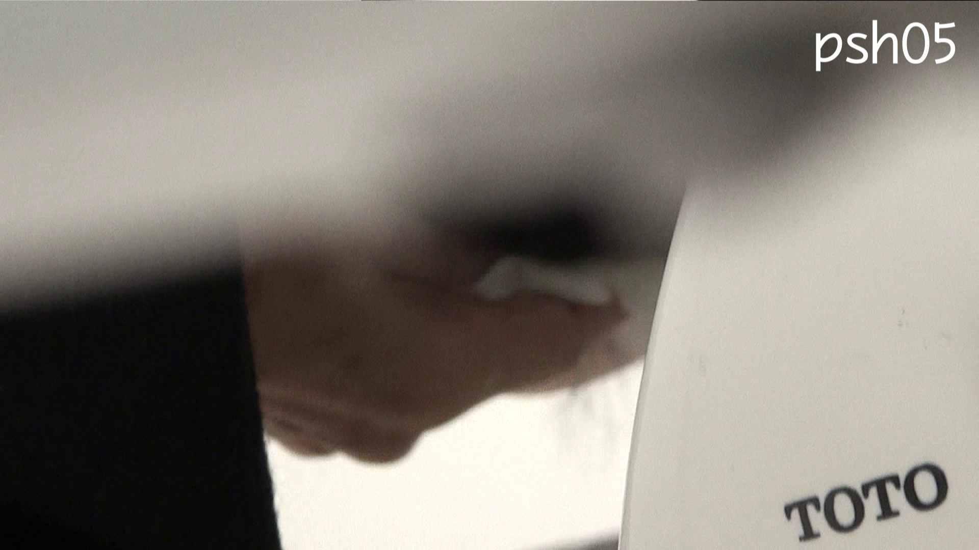 ▲復活限定▲ハイビジョン 盗神伝 Vol.5 ギャル達 オメコ動画キャプチャ 111枚 16