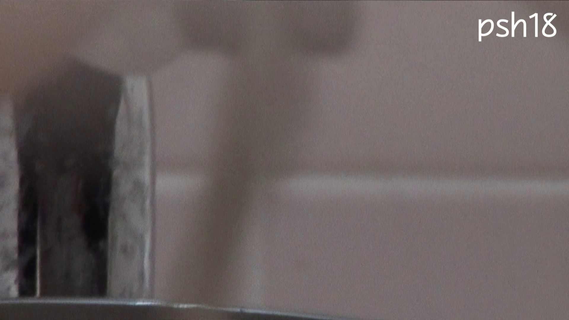 ▲復活限定▲ハイビジョン 盗神伝 Vol.18 ギャル達 戯れ無修正画像 104枚 47