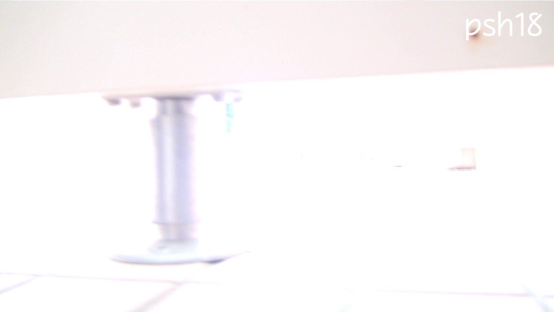 ▲復活限定▲ハイビジョン 盗神伝 Vol.18 高画質 AV無料動画キャプチャ 104枚 51
