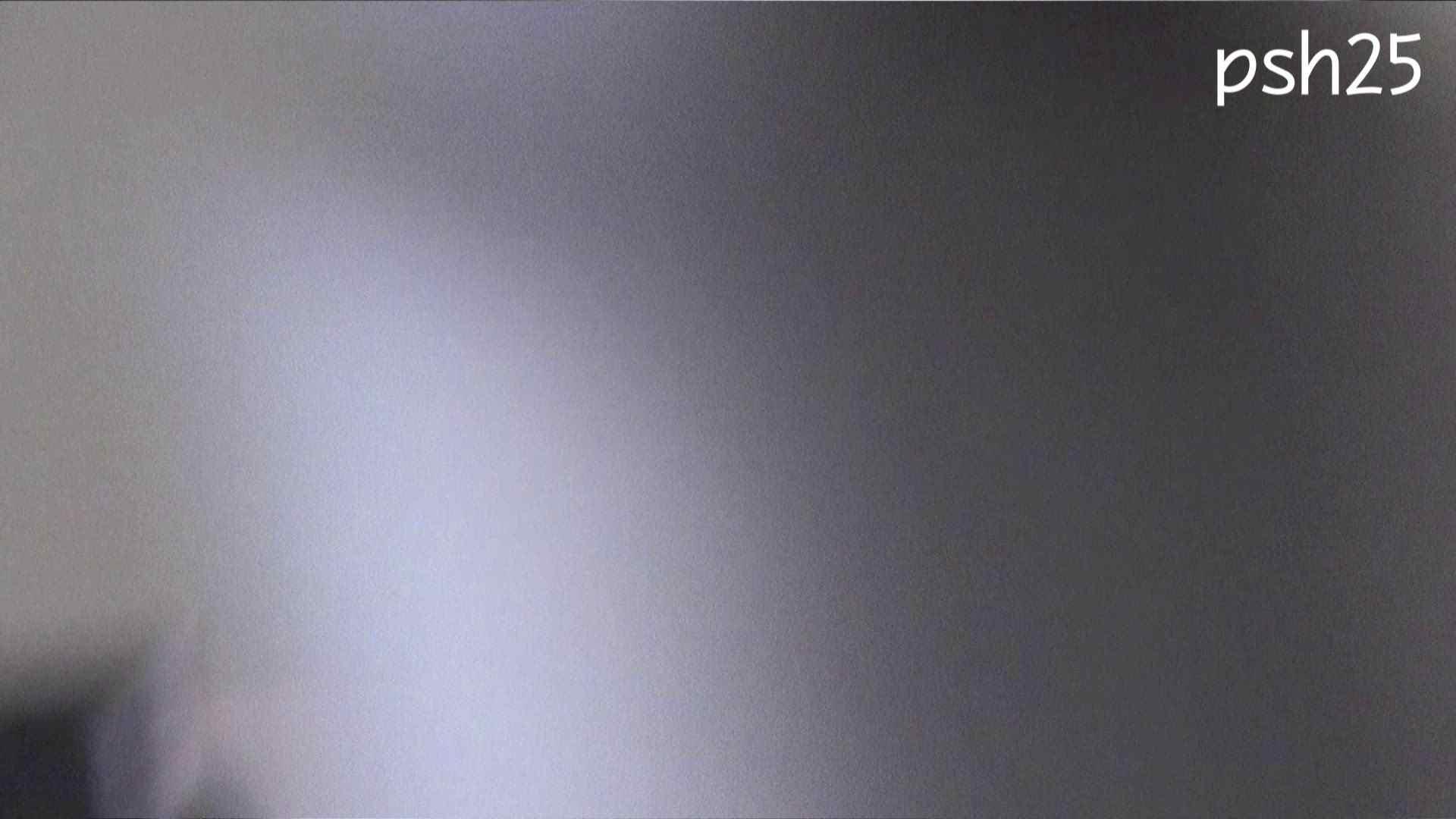 ▲復活限定▲ハイビジョン 盗神伝 Vol.25 高評価 ワレメ無修正動画無料 98枚 53