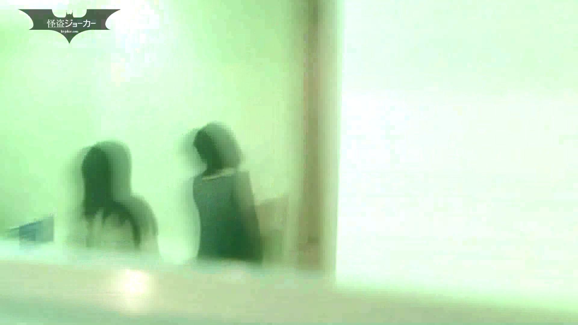 夏の思い出浜辺トイレ盗撮Vol.09 細身体型 アダルト動画キャプチャ 107枚 24