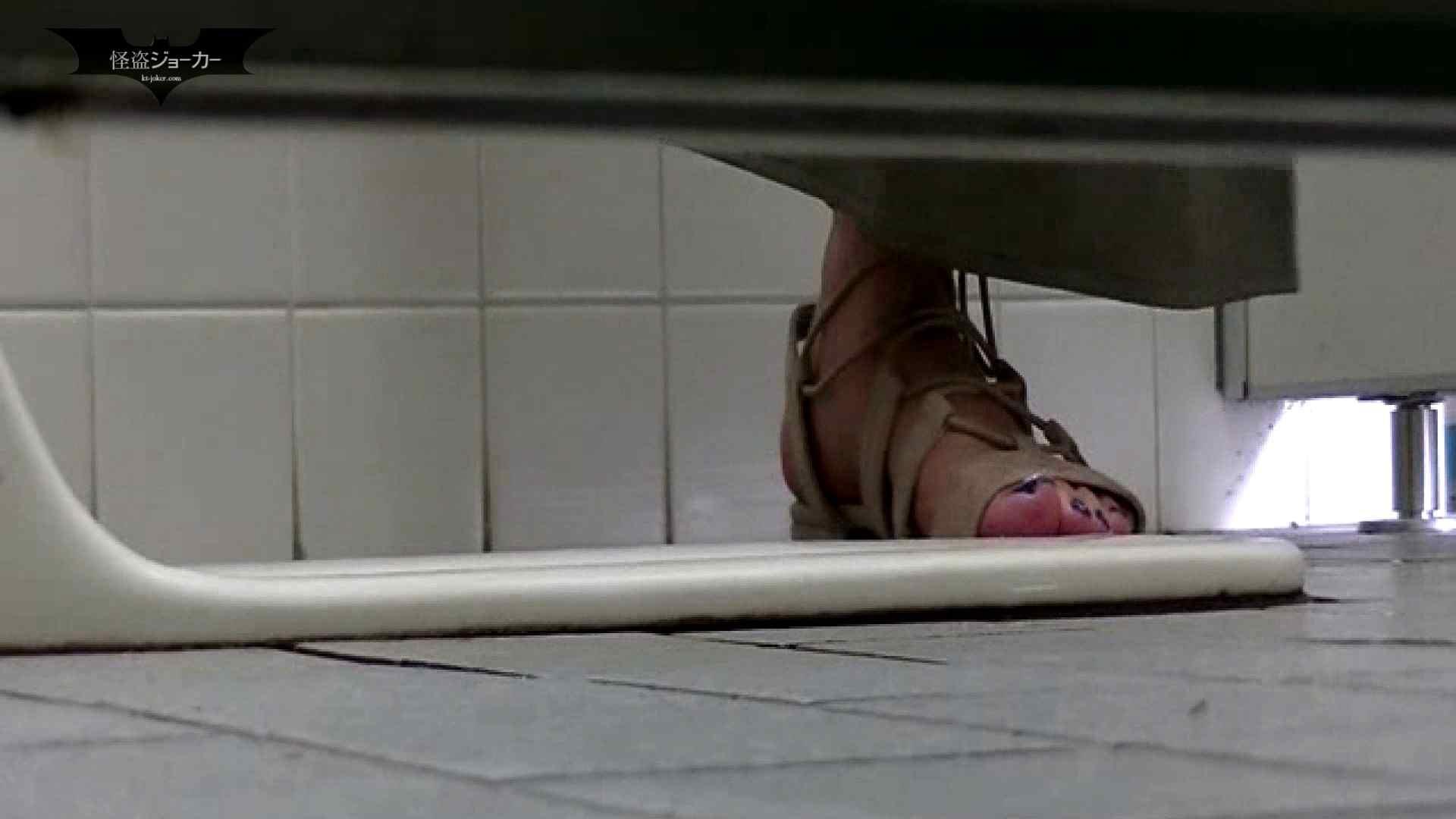 夏の思い出浜辺トイレ盗撮Vol.12 洗面所のぞき ヌード画像 87枚 6