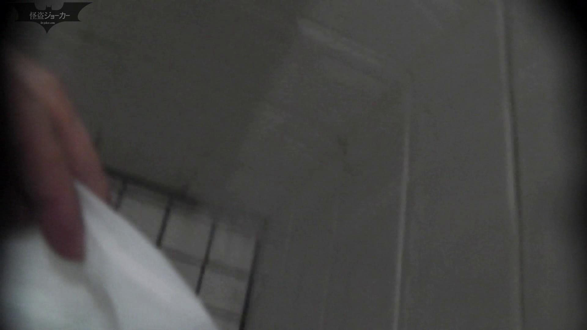 お銀さんの「洗面所突入レポート!!」 vol.50 特別編 美人の裸体  96枚 8
