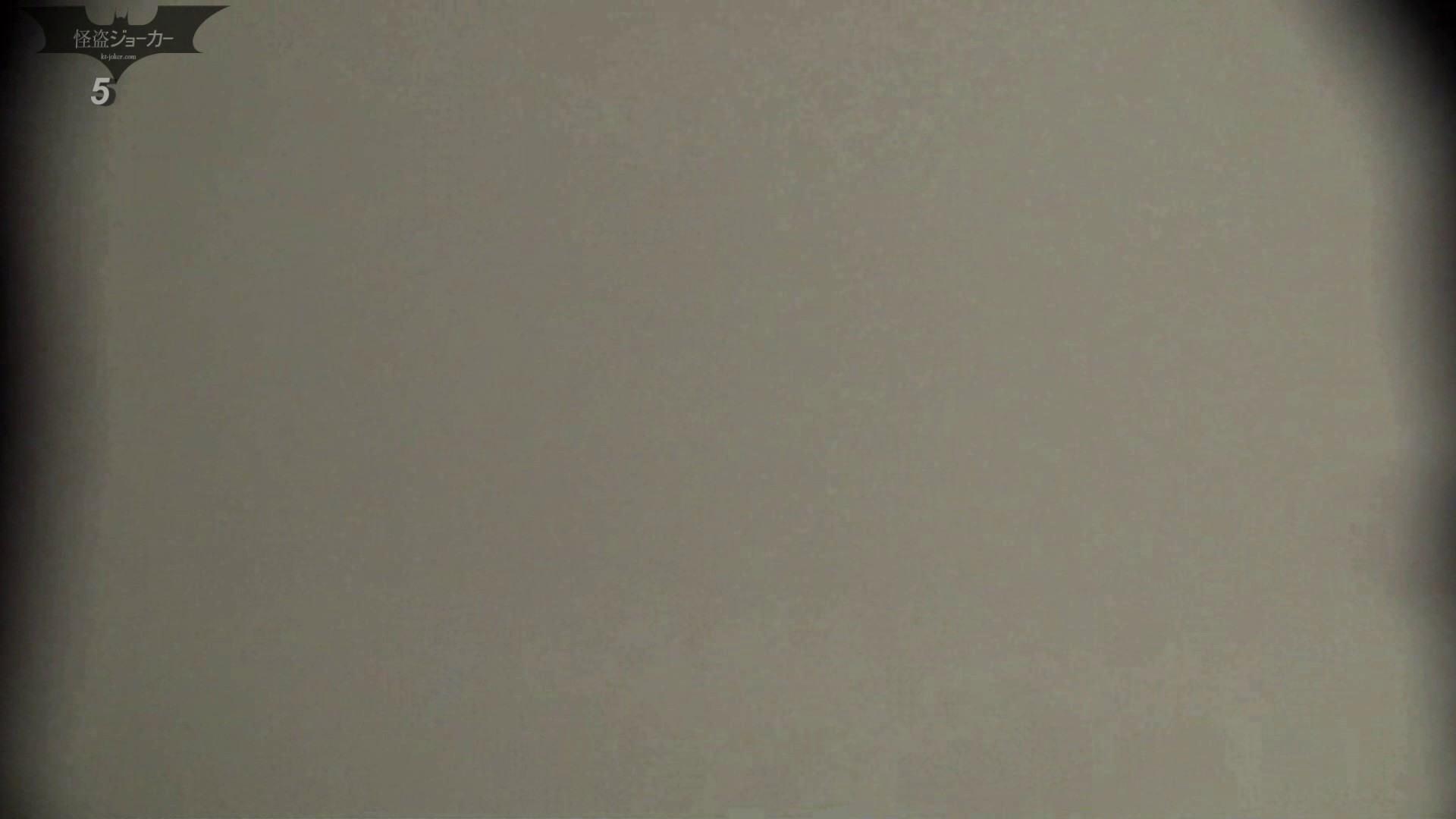 お銀さんの「洗面所突入レポート!!」 vol.50 特別編 美人の裸体 | 洗面所のぞき  96枚 13