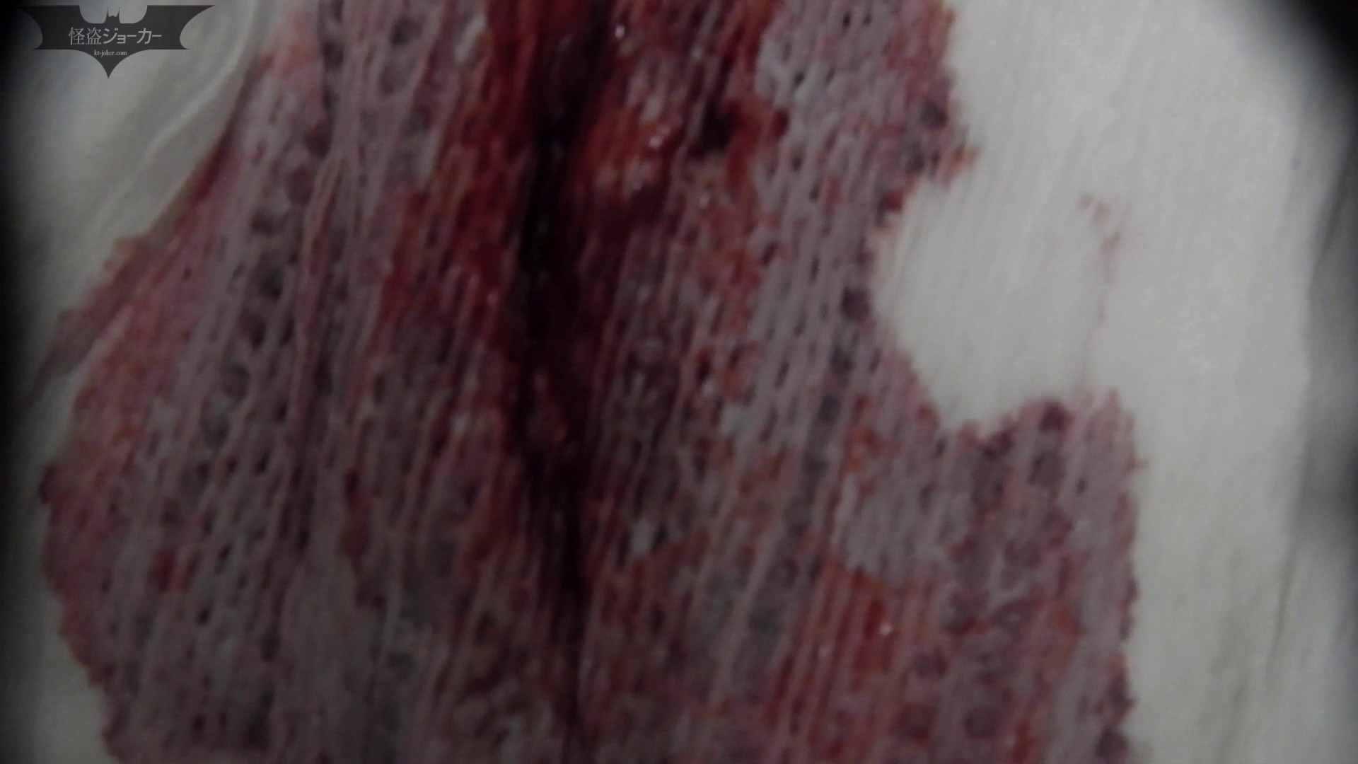 お銀さんの「洗面所突入レポート!!」 vol.50 特別編 美人の裸体 | 洗面所のぞき  96枚 17
