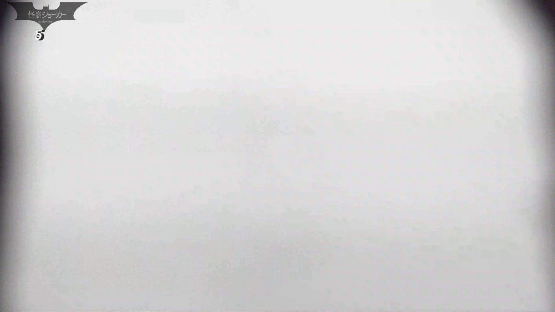 お銀さんの「洗面所突入レポート!!」 vol.50 特別編 美人の裸体 | 洗面所のぞき  96枚 27